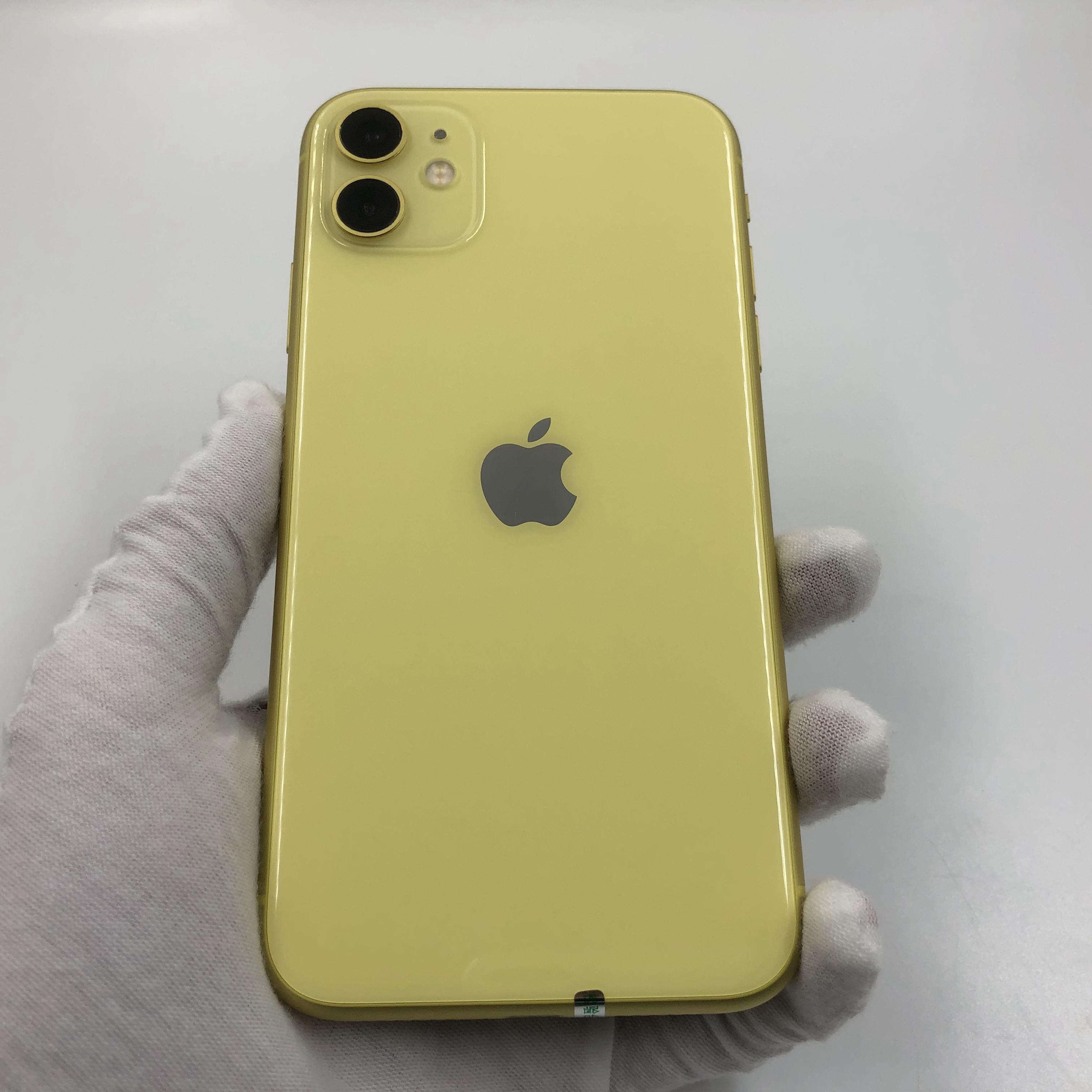 苹果【iPhone 11】4G全网通 黄色 64G 国行 95新 真机实拍
