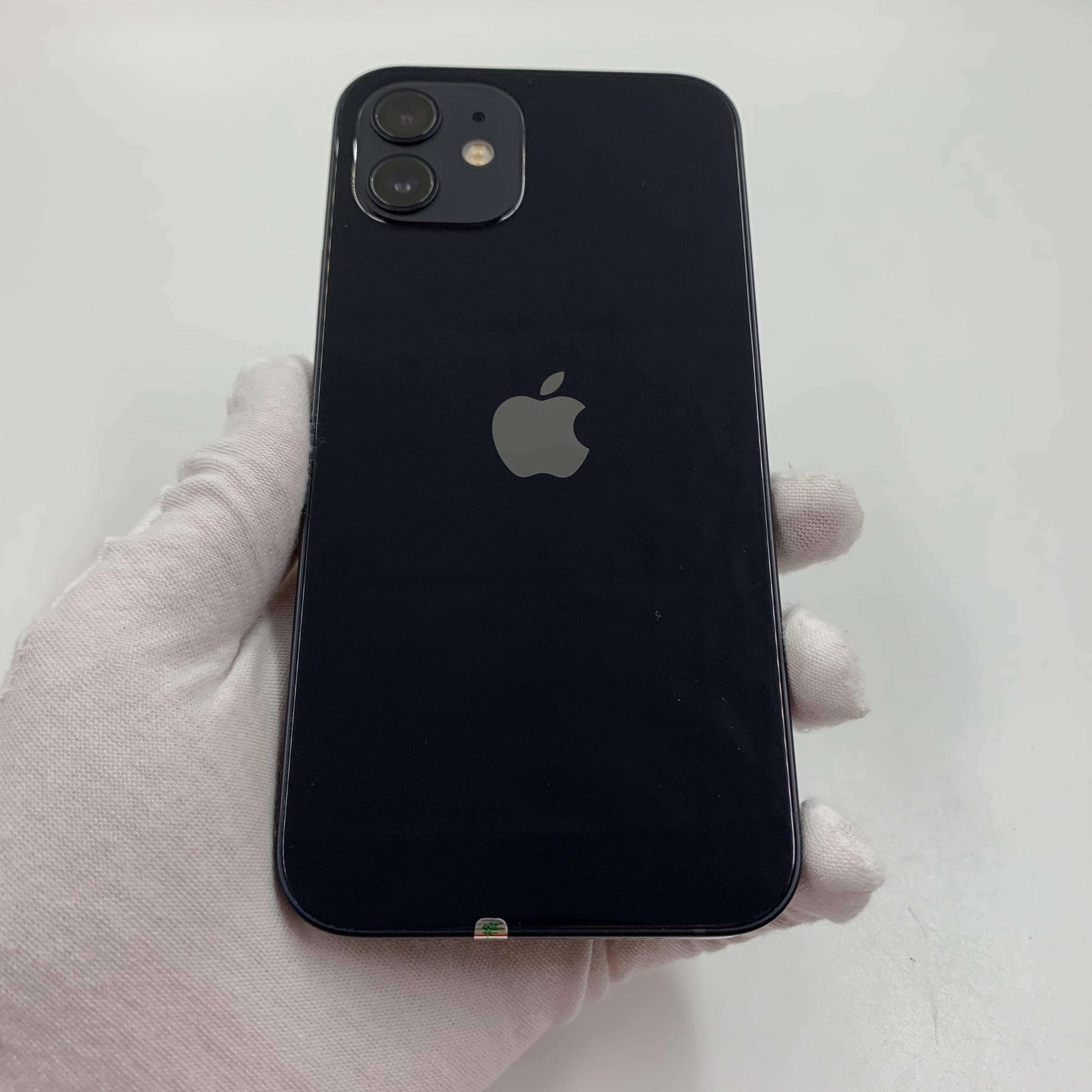苹果【iPhone 12】5G全网通 黑色 64G 国行 95新