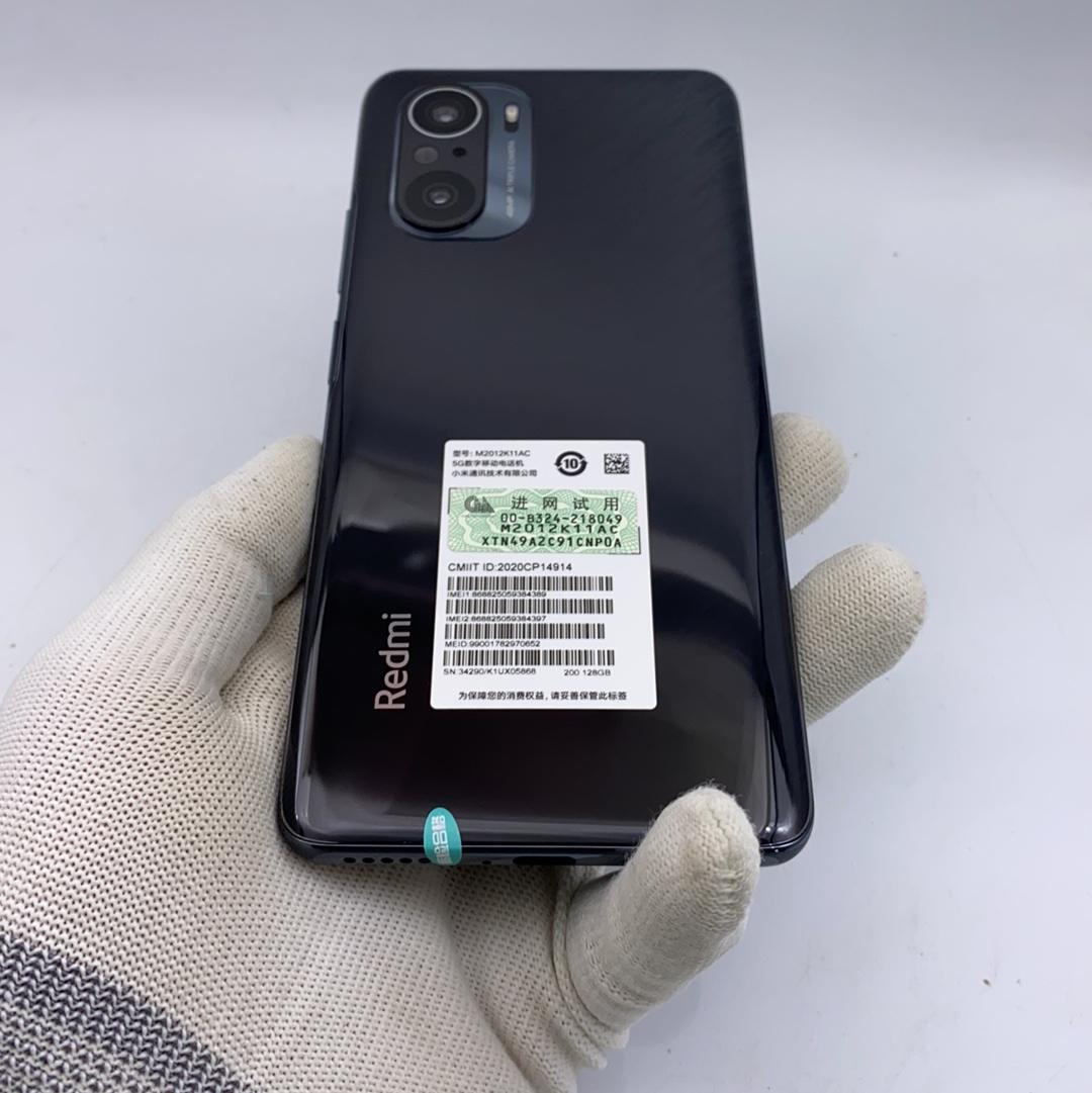 小米【Redmi k40 5G】5G全网通 墨羽 8G/128G 国行 95新
