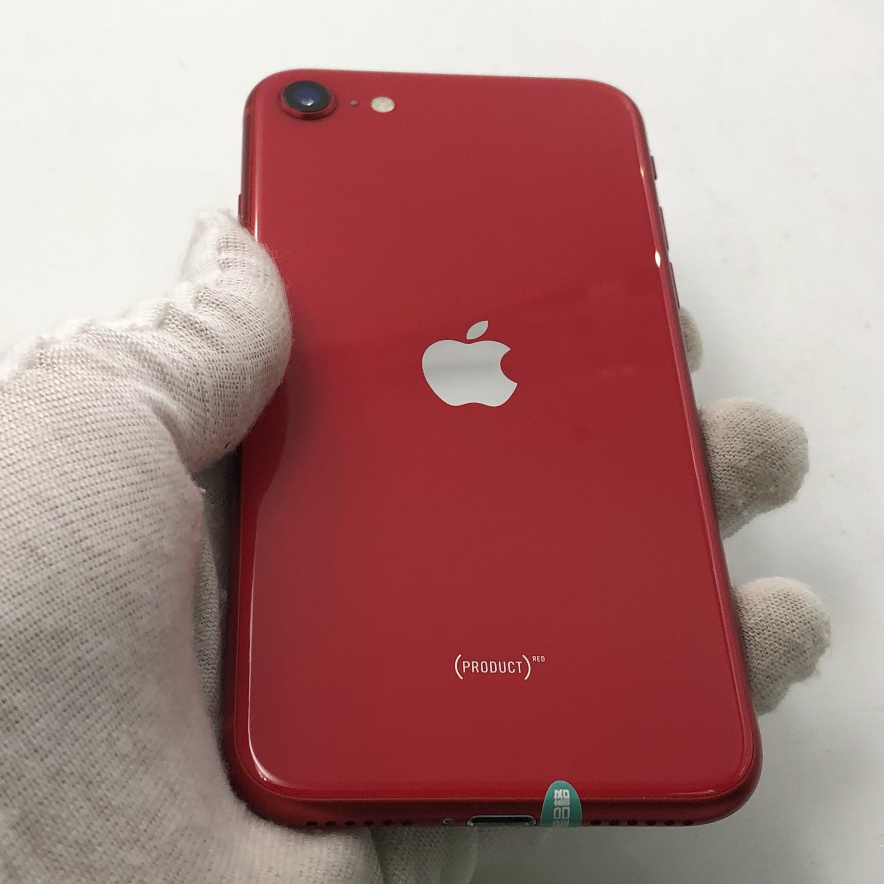 苹果【iPhone SE2】4G全网通 红色 64G 国行 99新