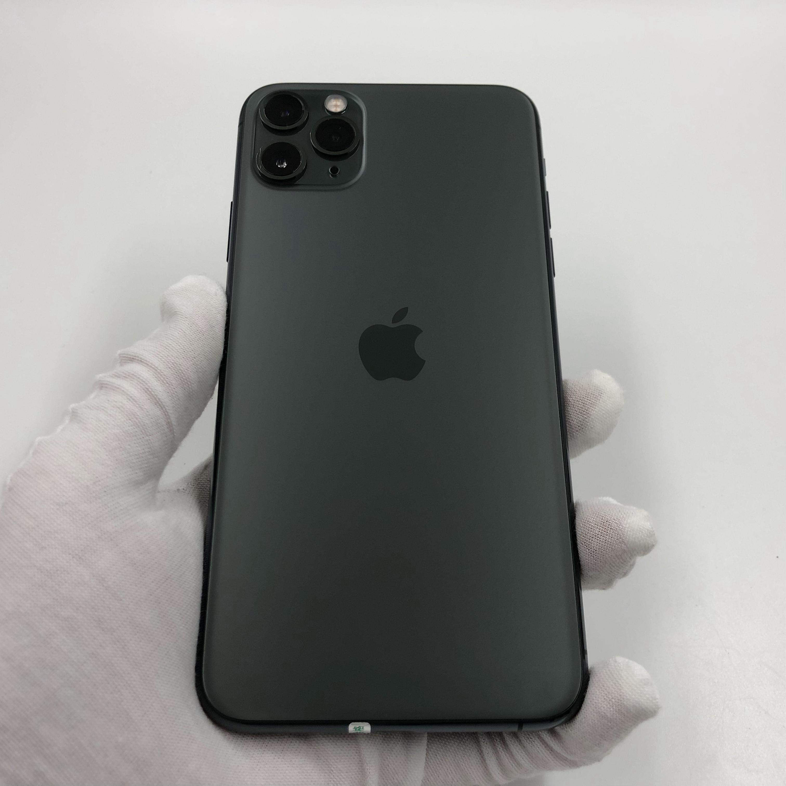 苹果【iPhone 11 Pro Max】4G全网通 暗夜绿色 256G 国行 95新 真机实拍官保2021-09-09