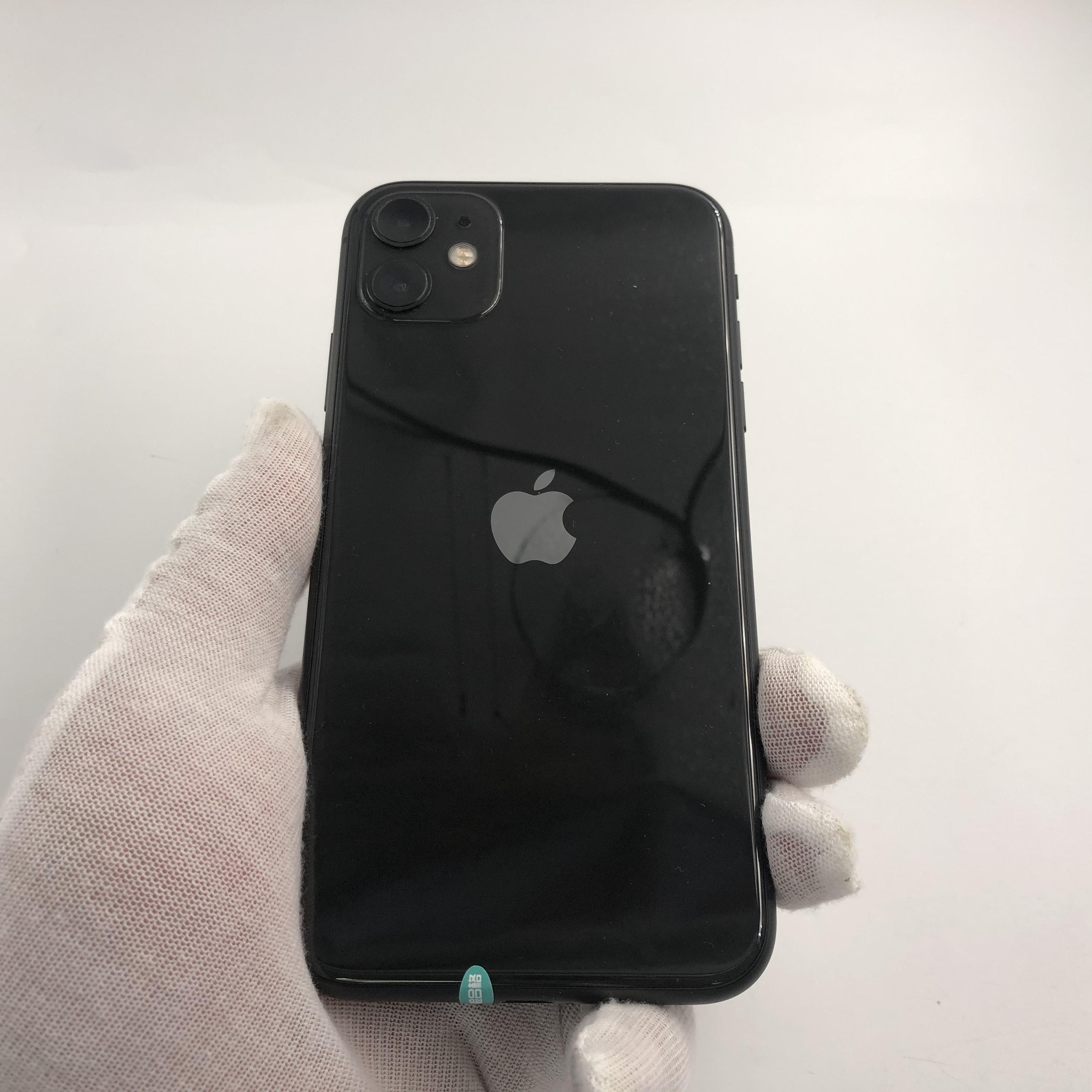 苹果【iPhone 11】全网通 黑色 128G 国行 8成新