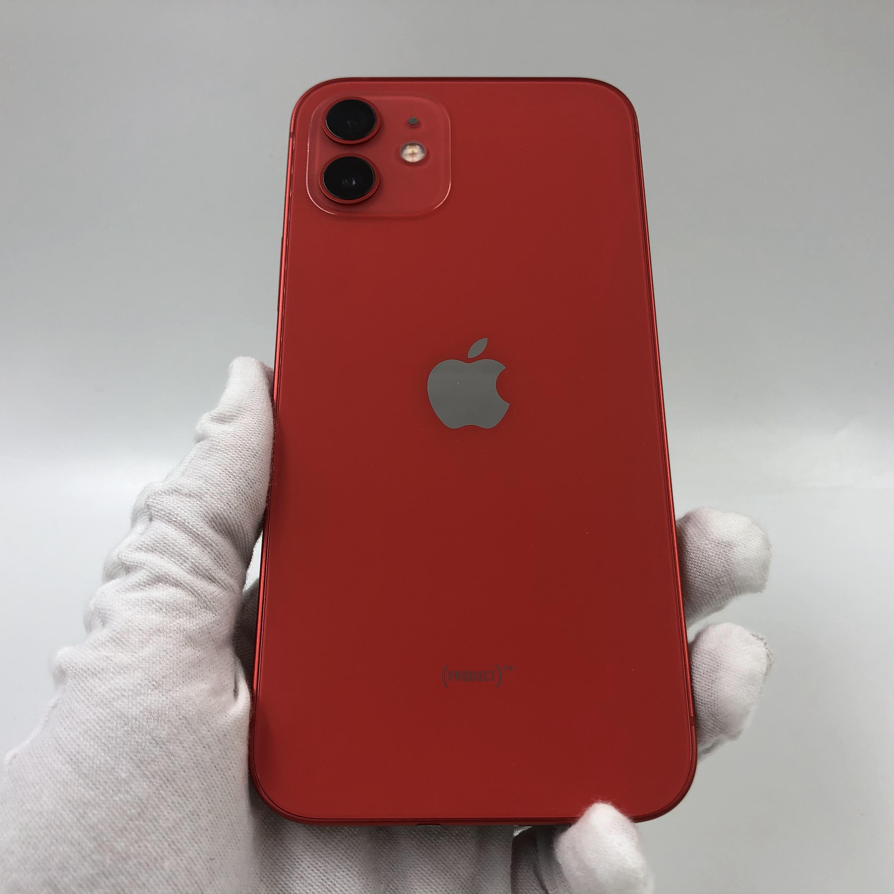 苹果【iPhone 12】5G全网通 红色 128G 国行 95新 真机实拍保修2021-11-11