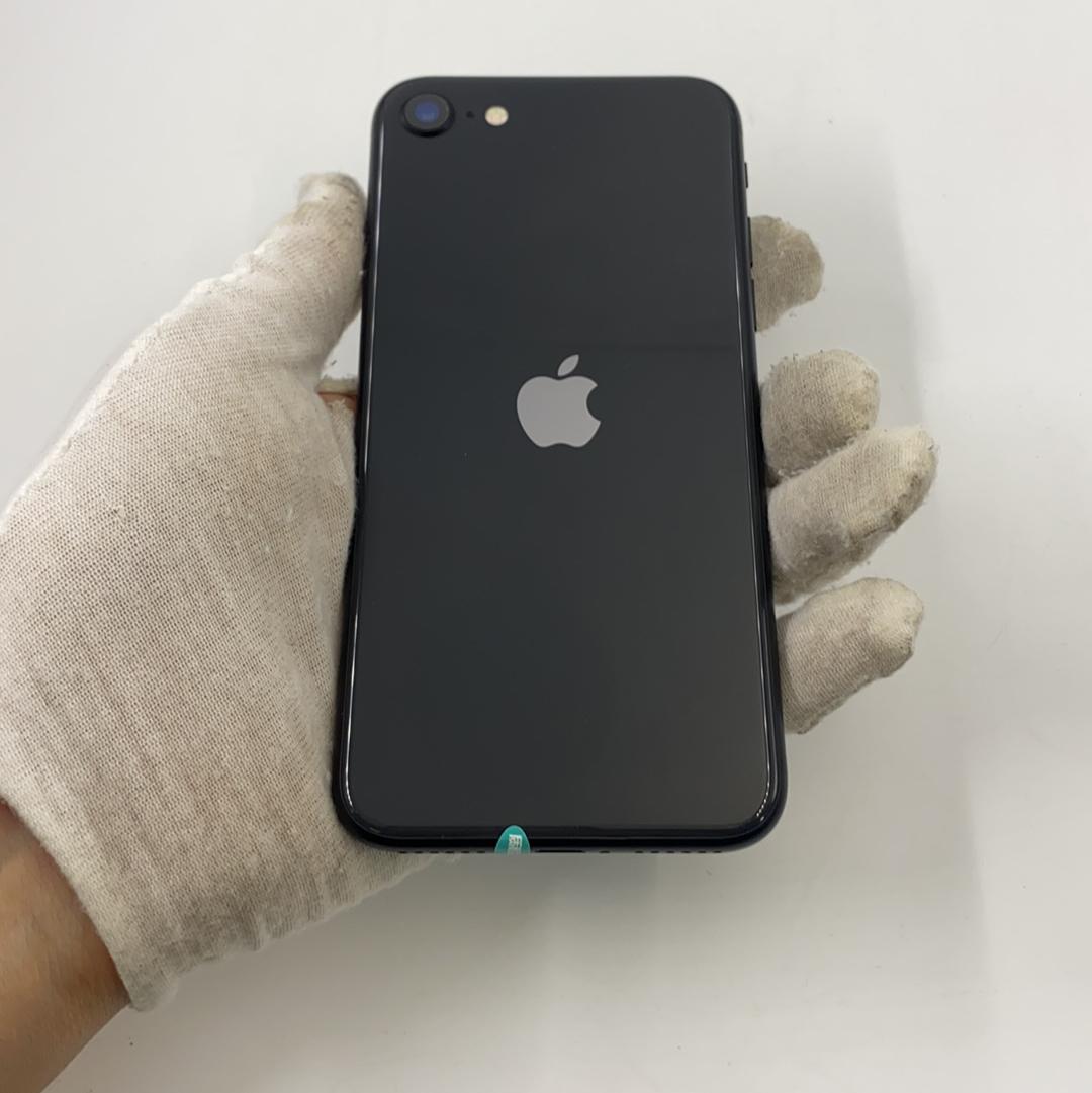 苹果【iPhone SE2】4G全网通 黑色 128G 国行 99新