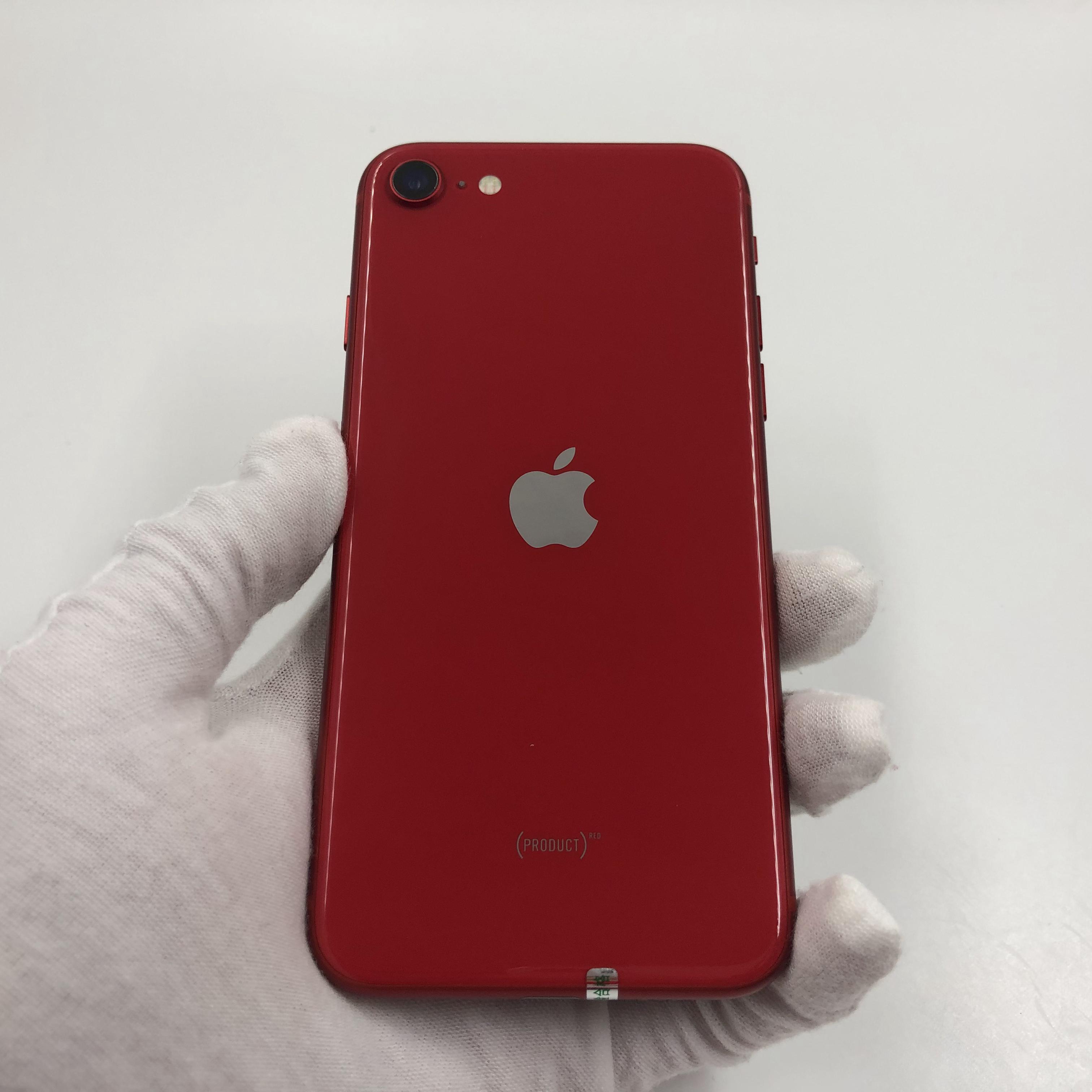 苹果【iPhone SE2】4G全网通 红色 64G 国行 95新 真机实拍