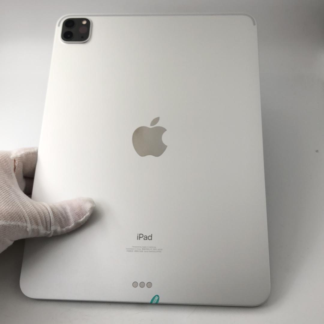苹果【iPad Pro 11英寸  20款】WIFI版 银色 128G 国行 95新