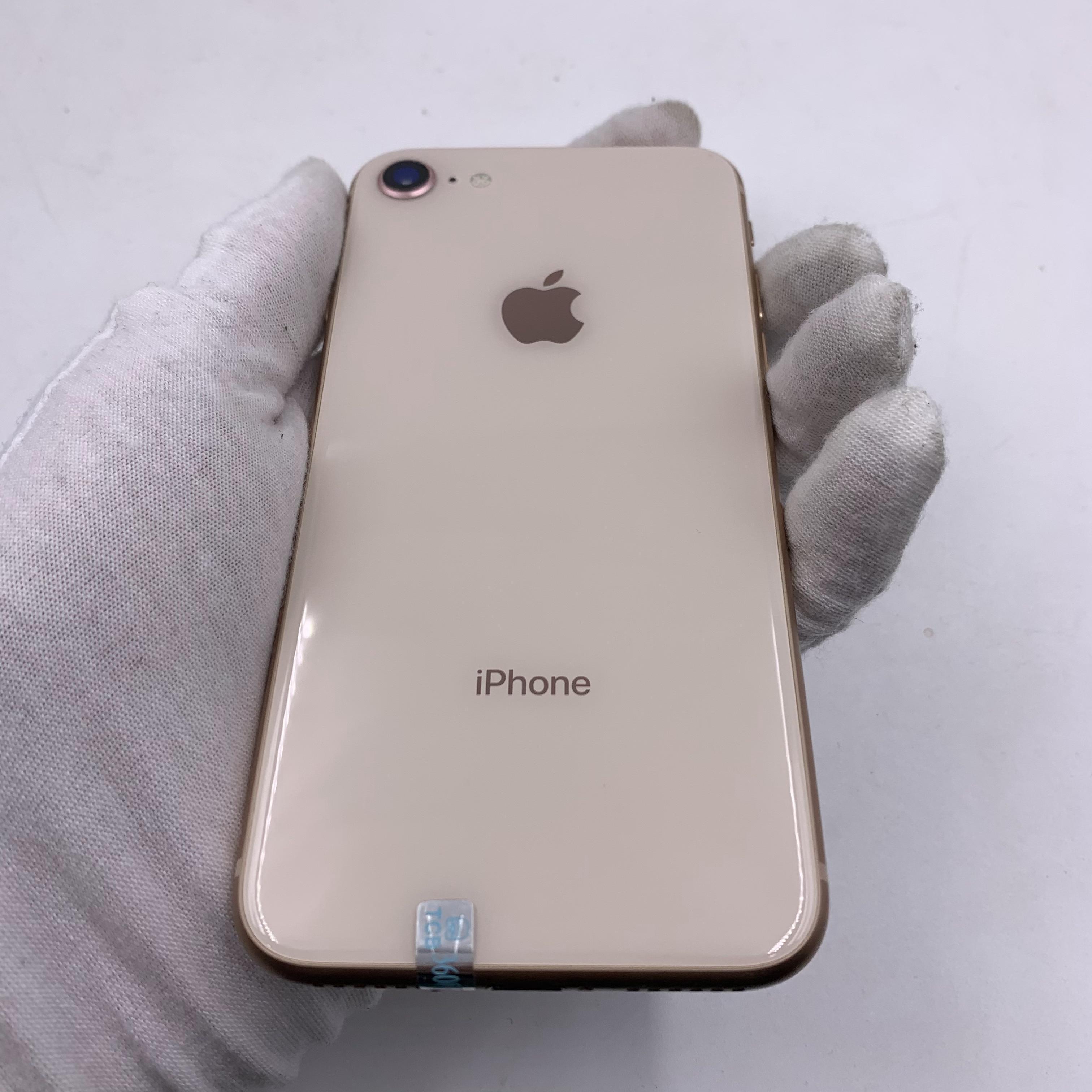 苹果【iPhone 8】4G全网通 金色 64G 国行 95新
