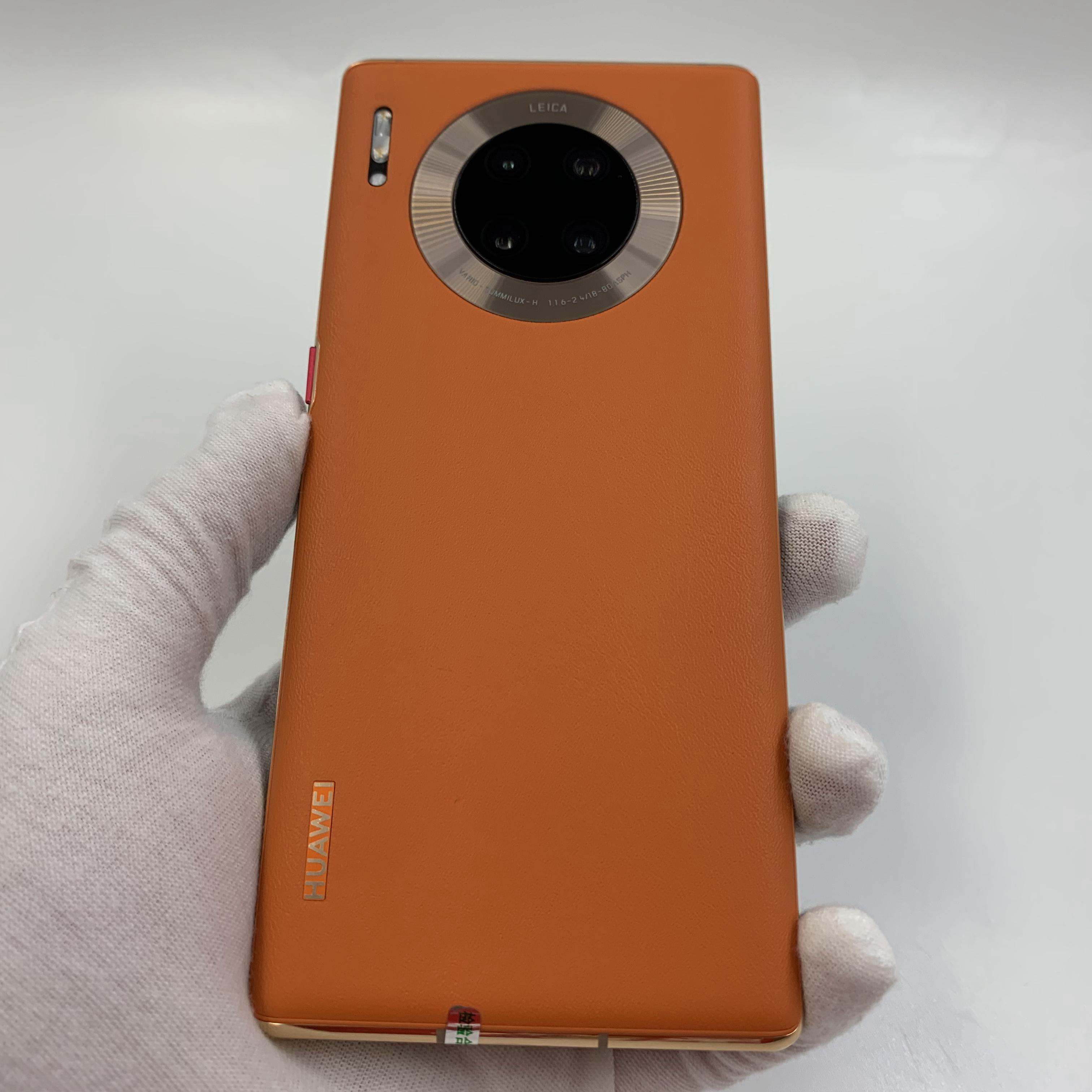 华为【Mate 30 Pro 5G】5G全网通 丹霞橙 8G/256G 国行 8成新 真机实拍