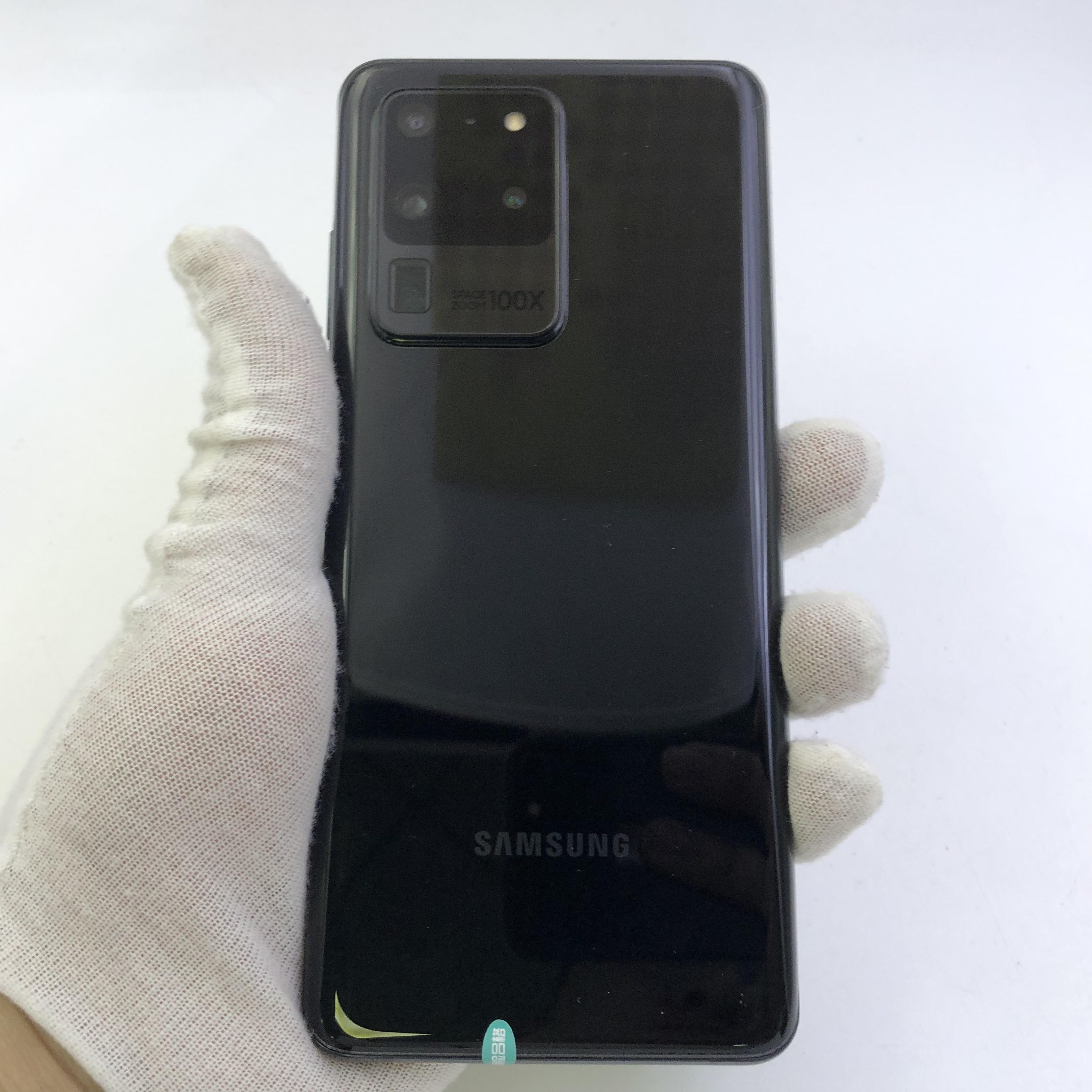 三星【Galaxy S20 Ultra 5G】5G全网通 幻游黑 12G/256G 国行 95新