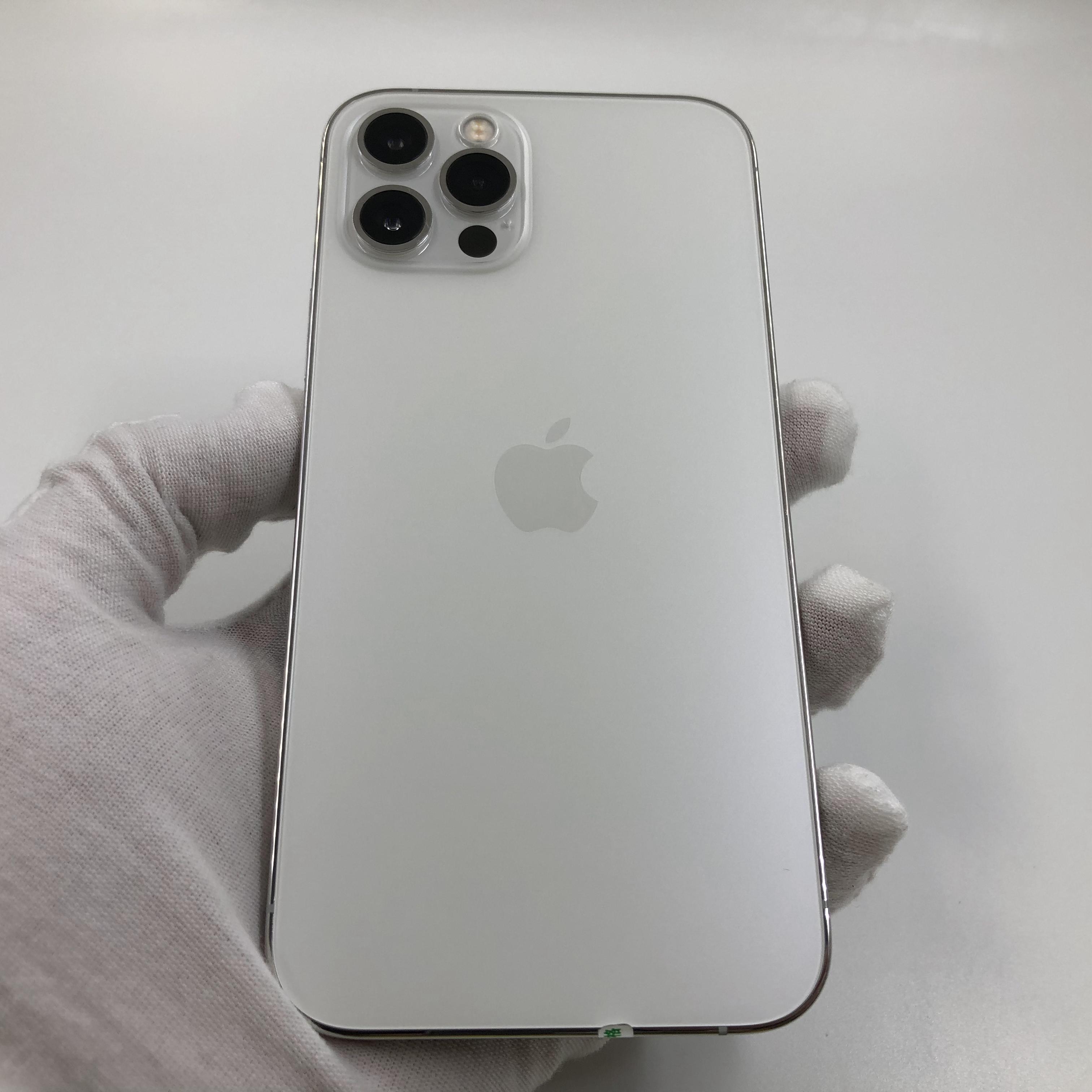 苹果【iPhone 12 Pro】5G全网通 银色 128G 国行 95新 真机实拍官保2022-04-30