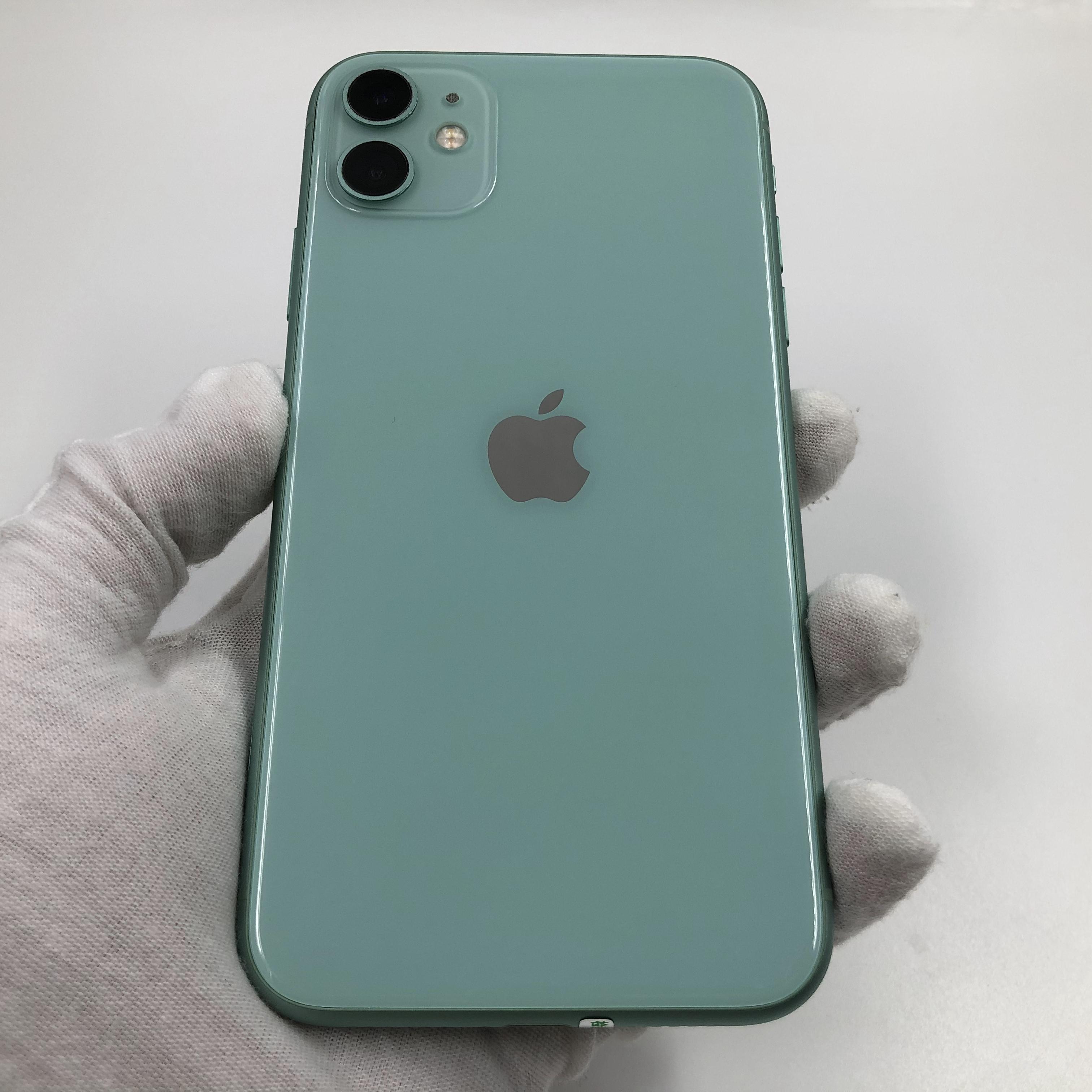 苹果【iPhone 11】4G全网通 绿色 128G 国行 9成新 真机实拍