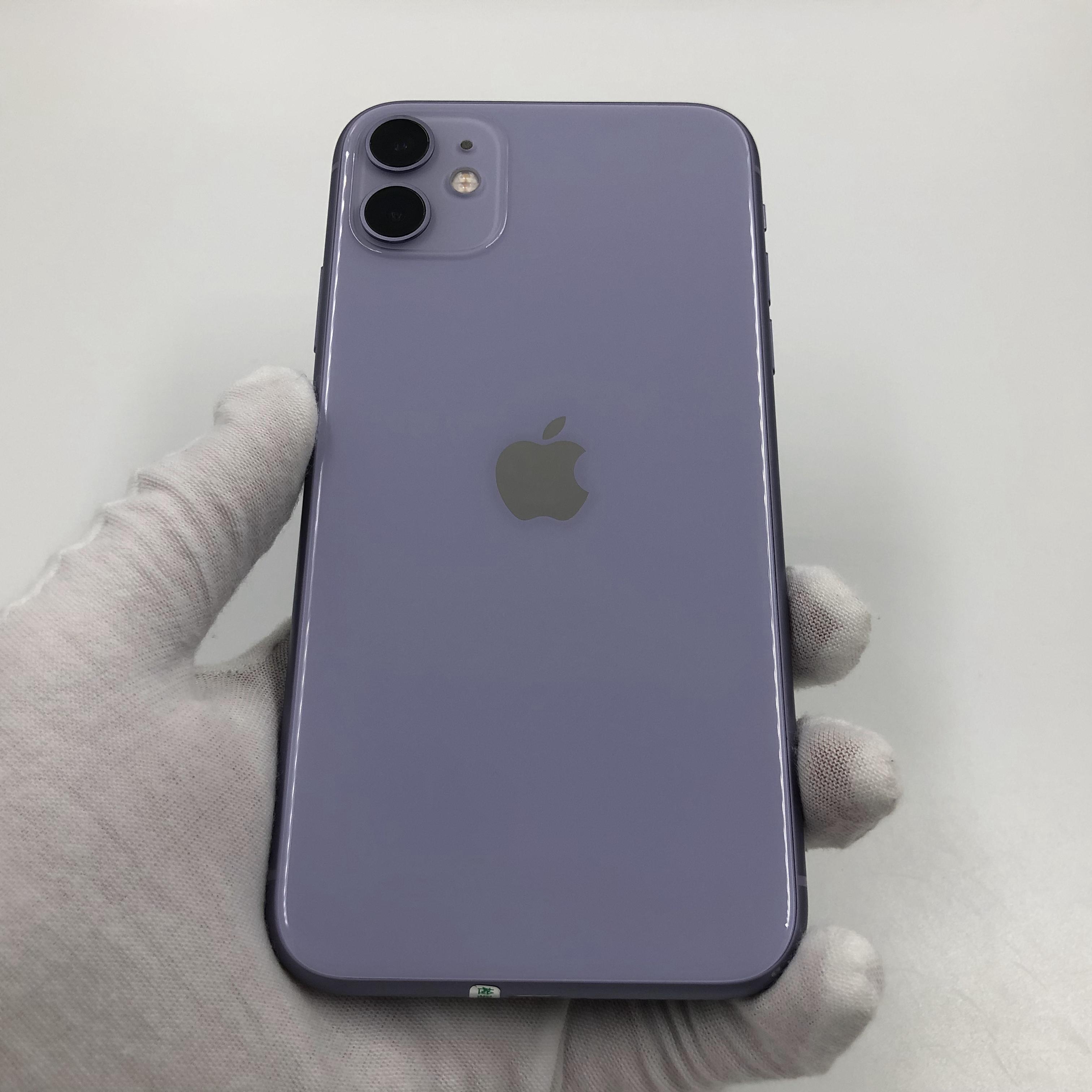 苹果【iPhone 11】4G全网通 紫色 128G 国行 8成新 真机实拍