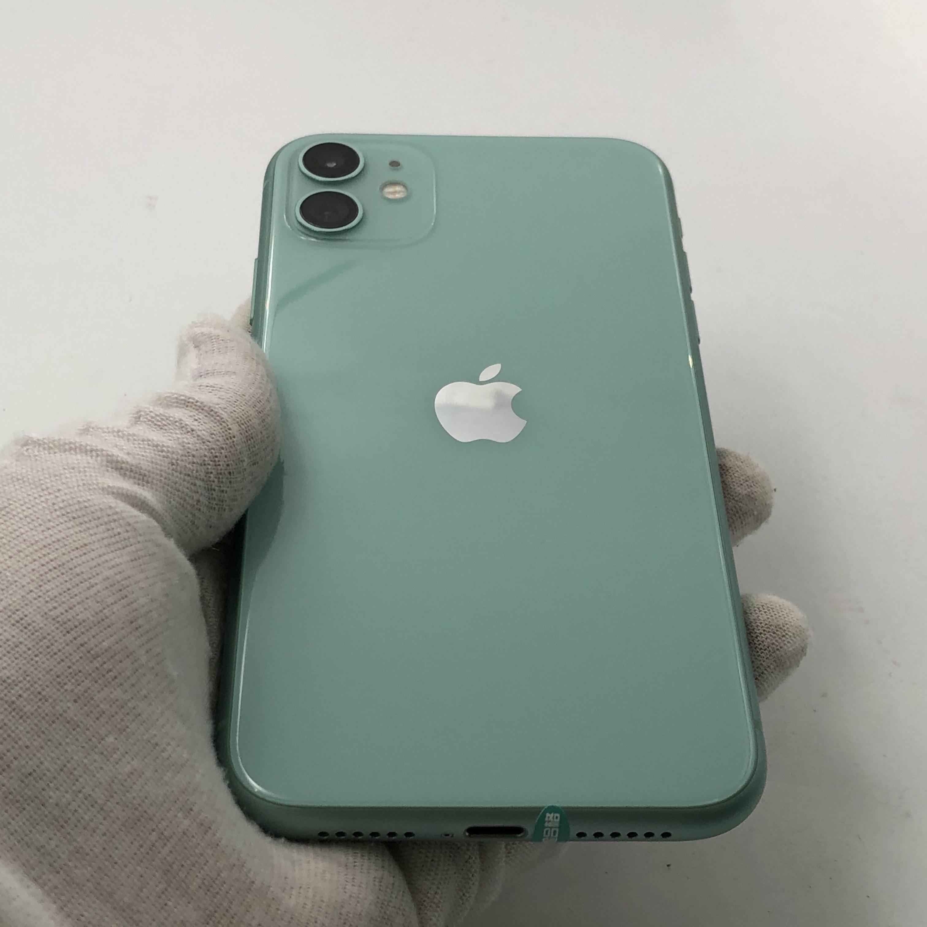 苹果【iPhone 11】全网通 绿色 128G 国行 95新