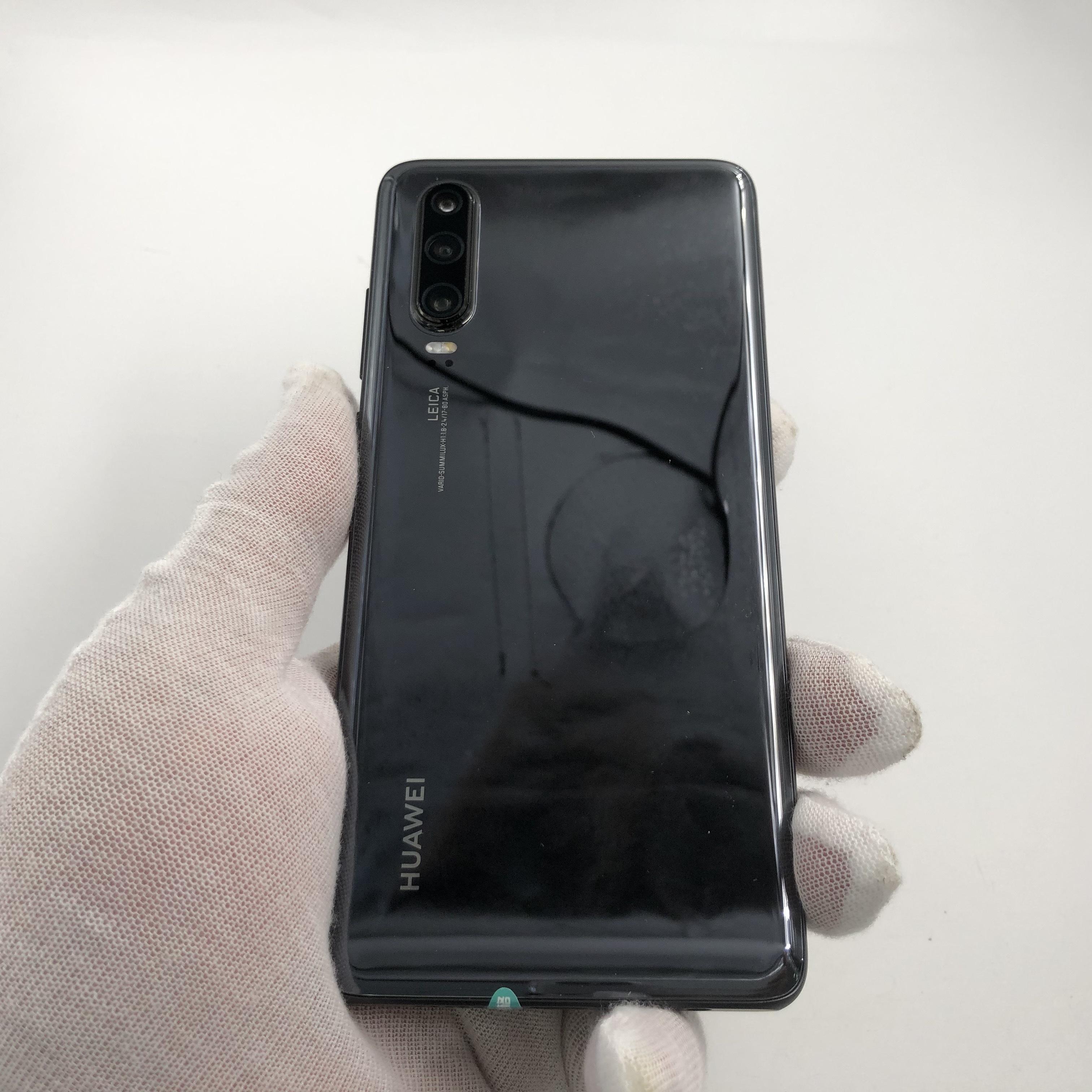 华为【P30】4G全网通 亮黑色 8G/128G 国行 99新