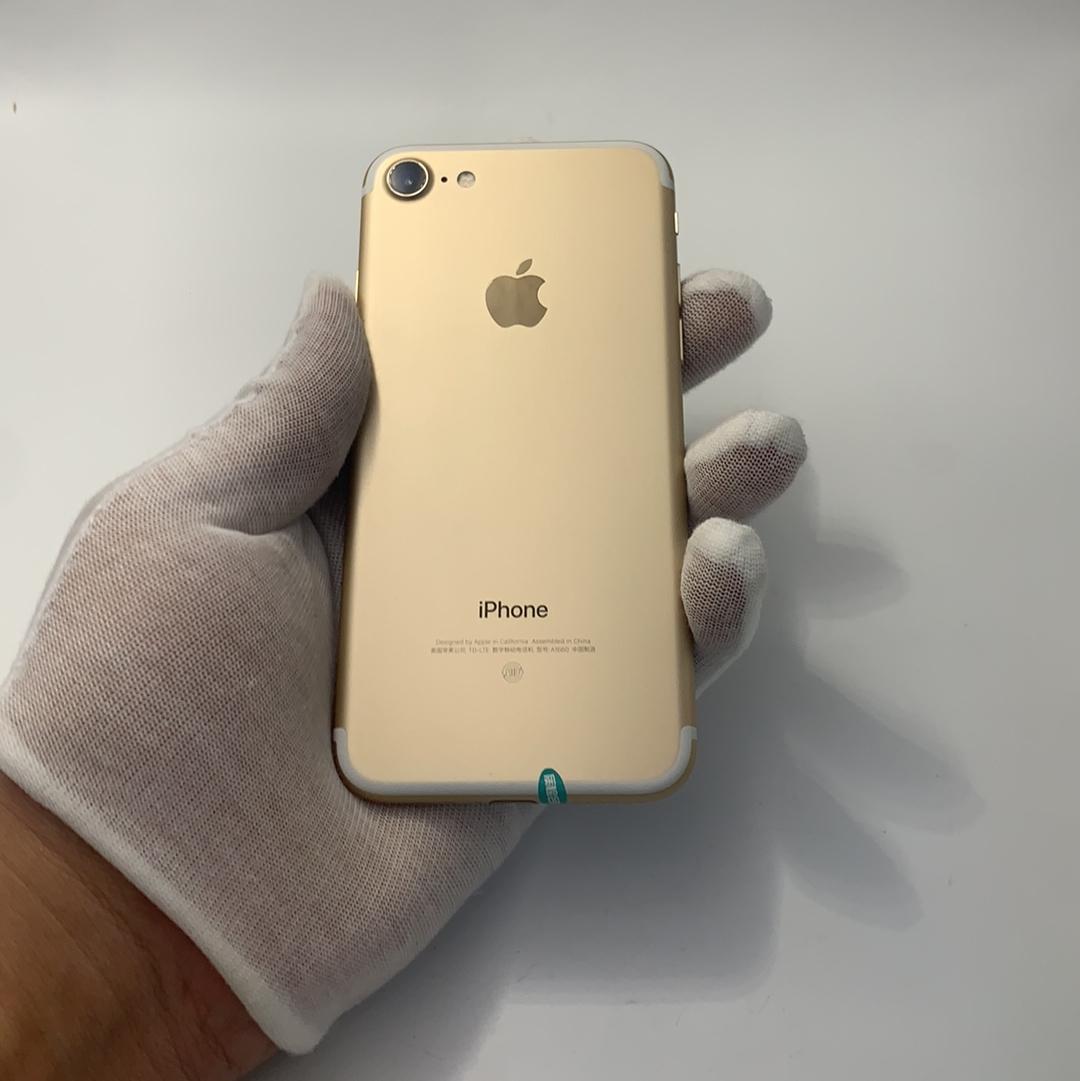 苹果【iPhone 7】4G全网通 金色 128G 国行 95新