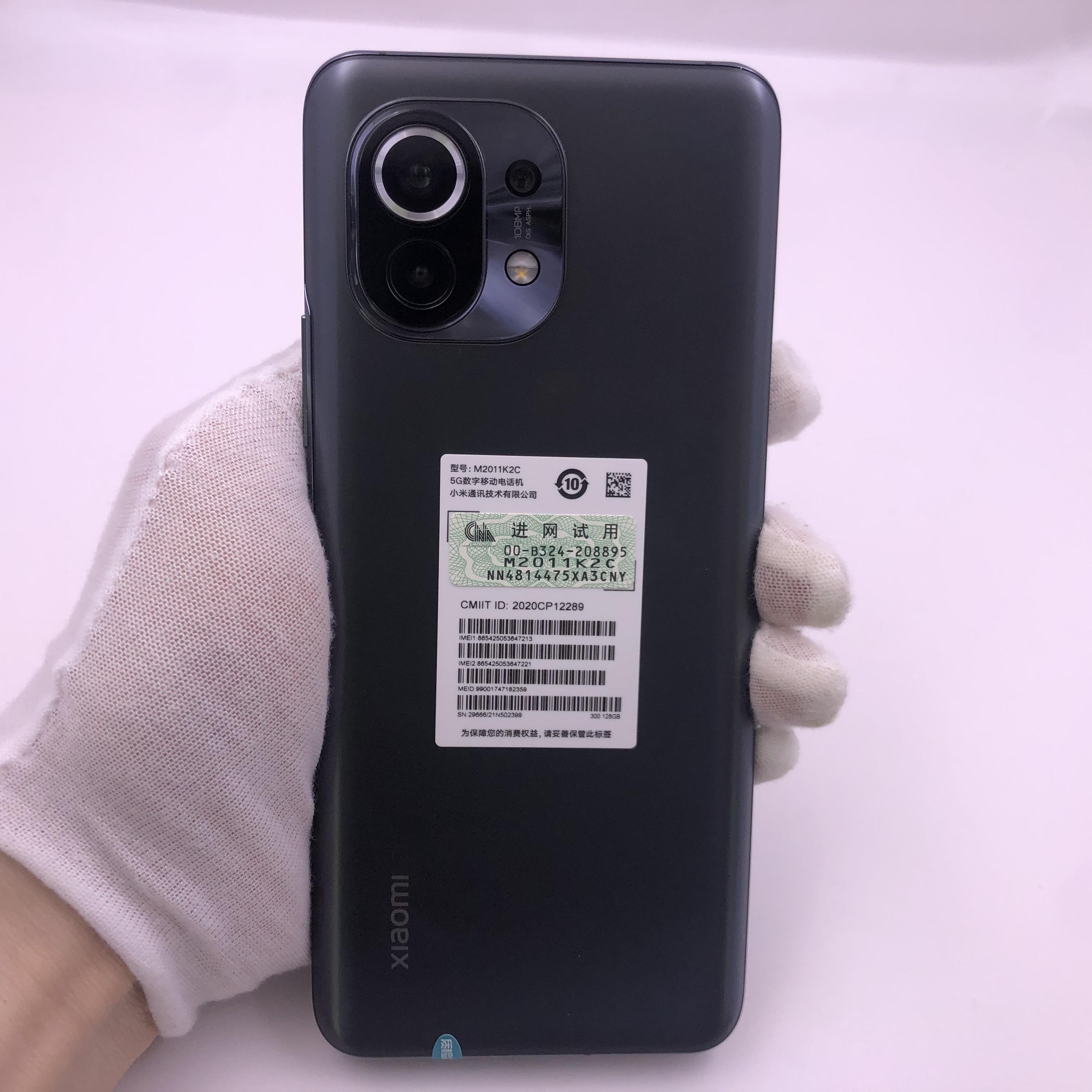 小米【小米11 5G】5G全网通 黑色 8G/128G 国行 99新