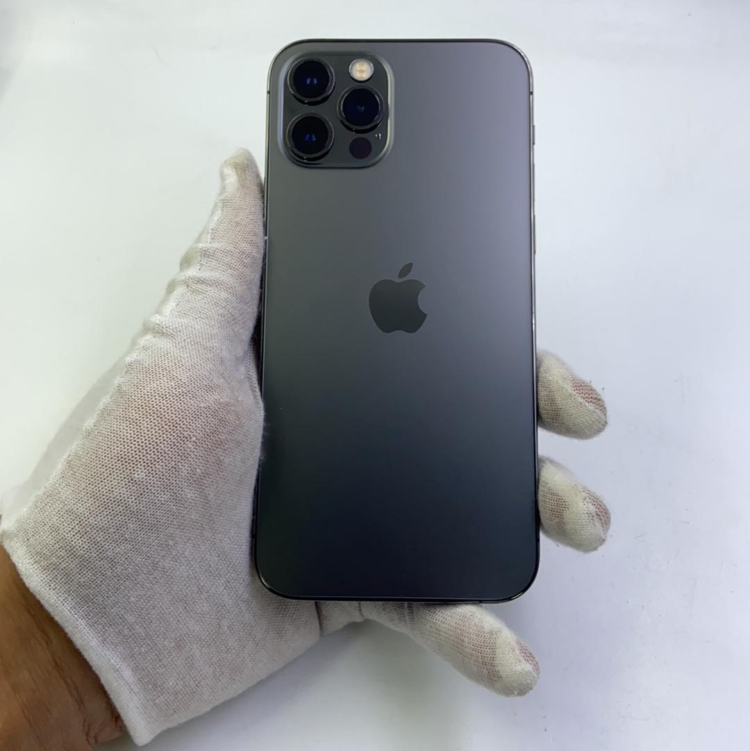 苹果【iPhone 12 Pro】5G全网通 石墨色 256G 国行 99新