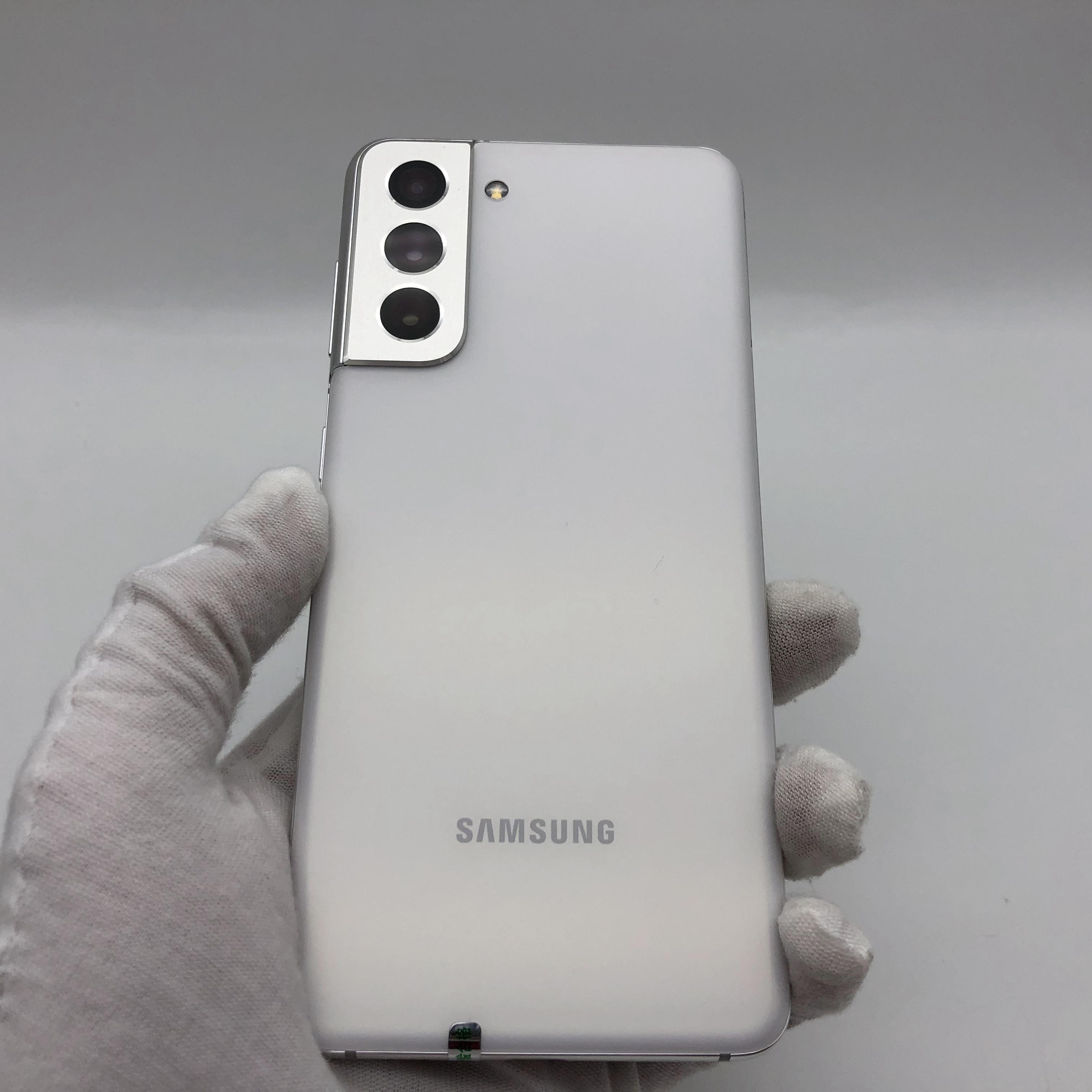 三星【Galaxy S21】5G全网通 丝雾白 8G/256G 国行 99新 真机实拍靓机