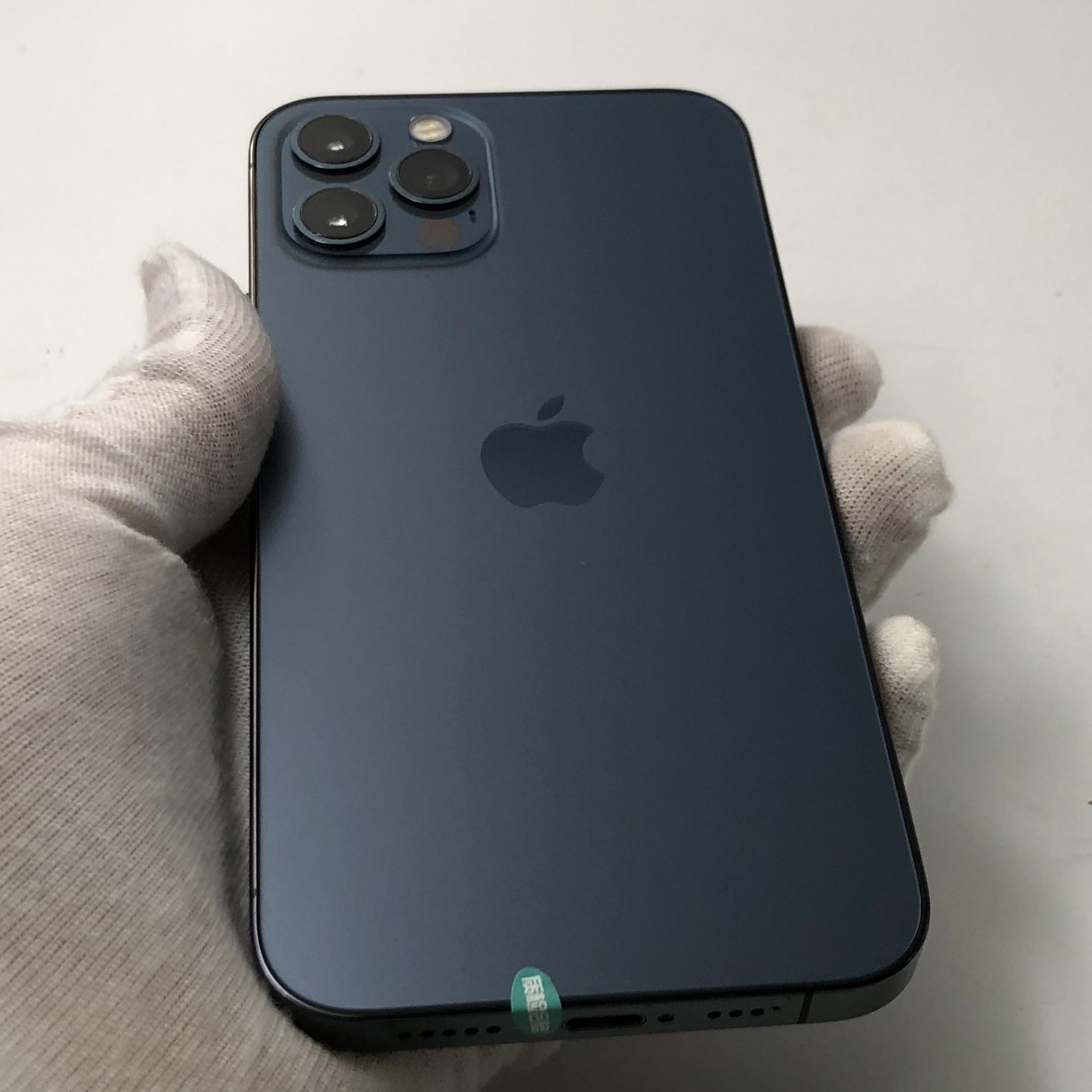 苹果【iPhone 12 Pro】99新