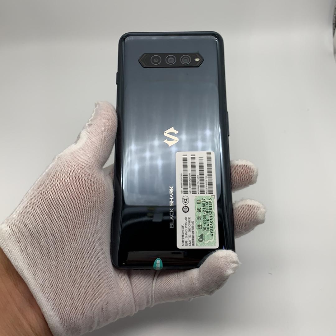 小米【黑鲨 4 5G】5G全网通 墨海黑 8G/128G 国行 99新