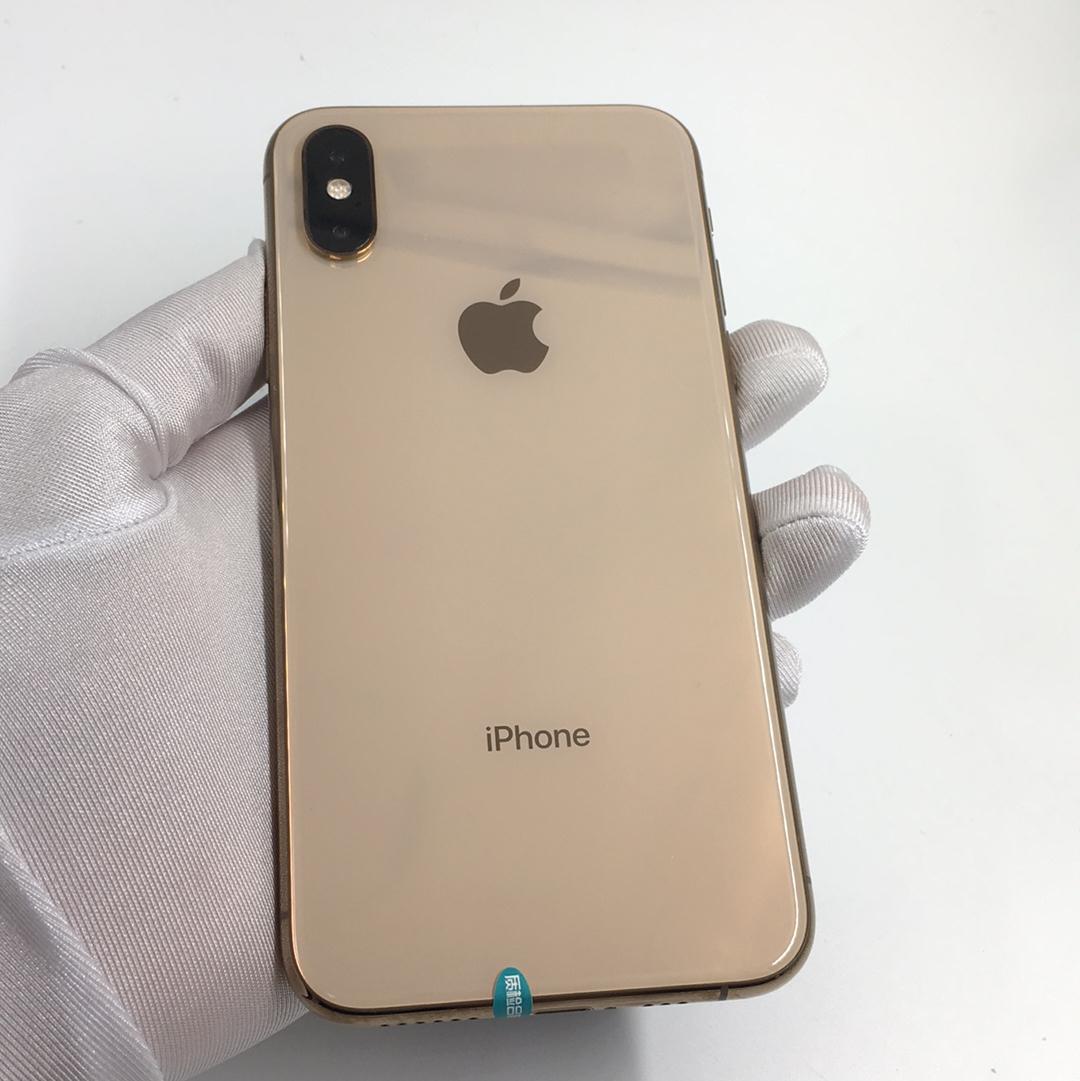 苹果【iPhone Xs】4G全网通 金色 256G 国行 95新 256G真机实拍