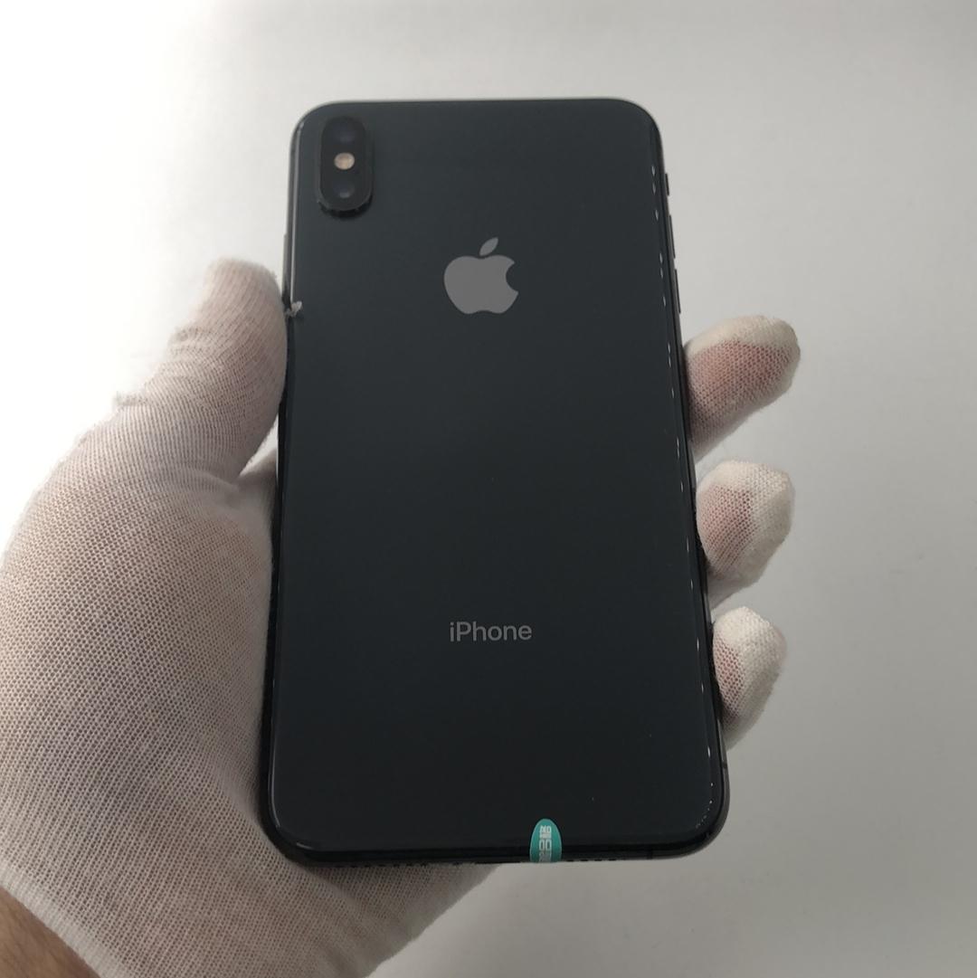 苹果【iPhone Xs Max】4G全网通 深空灰 256G 国行 95新