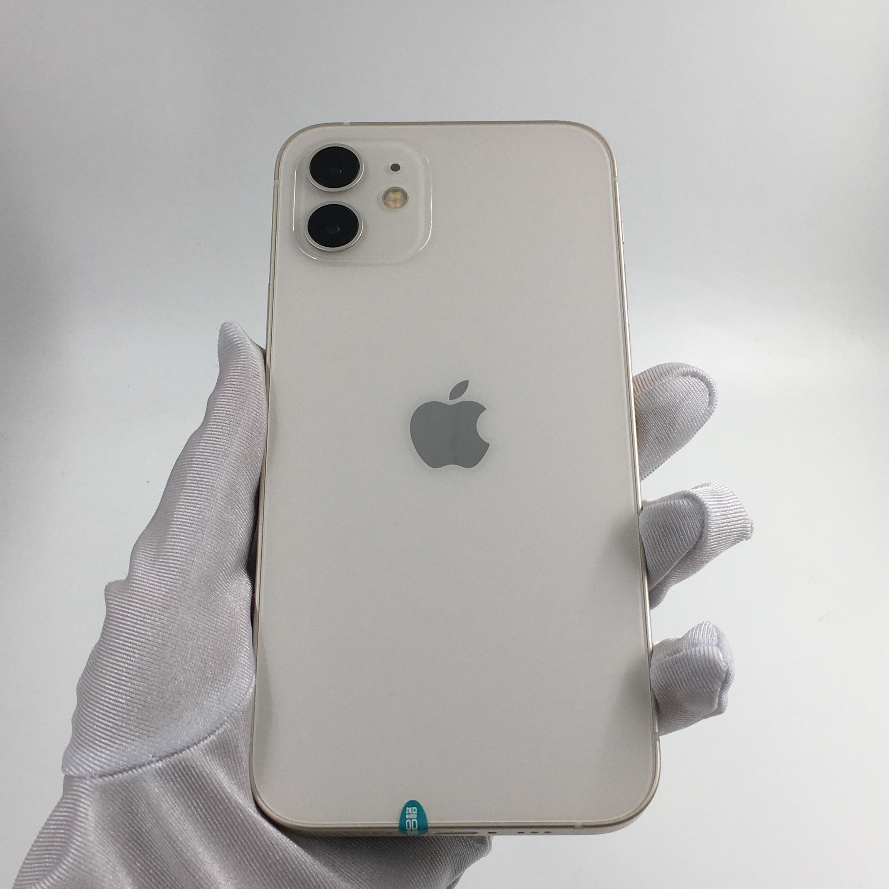 苹果【iPhone 12】5G全网通 白色 128G 国行 99新 128G真机实拍原装配件