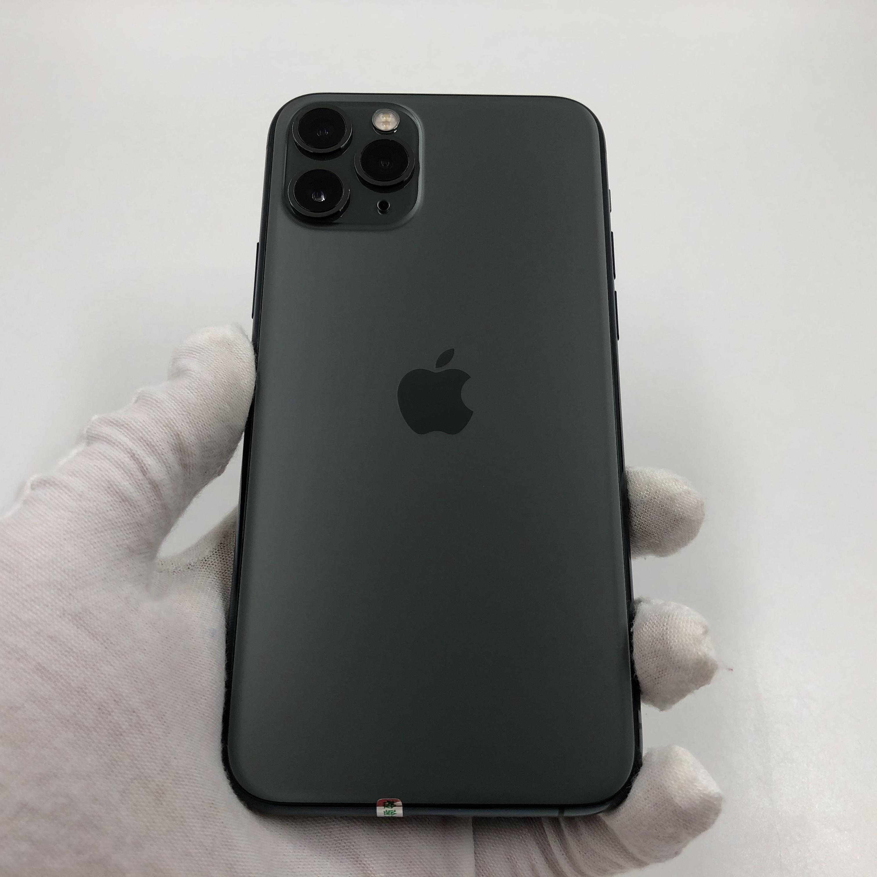 苹果【iPhone 11 Pro】4G全网通 暗夜绿色 256G 国际版 95新 真机实拍