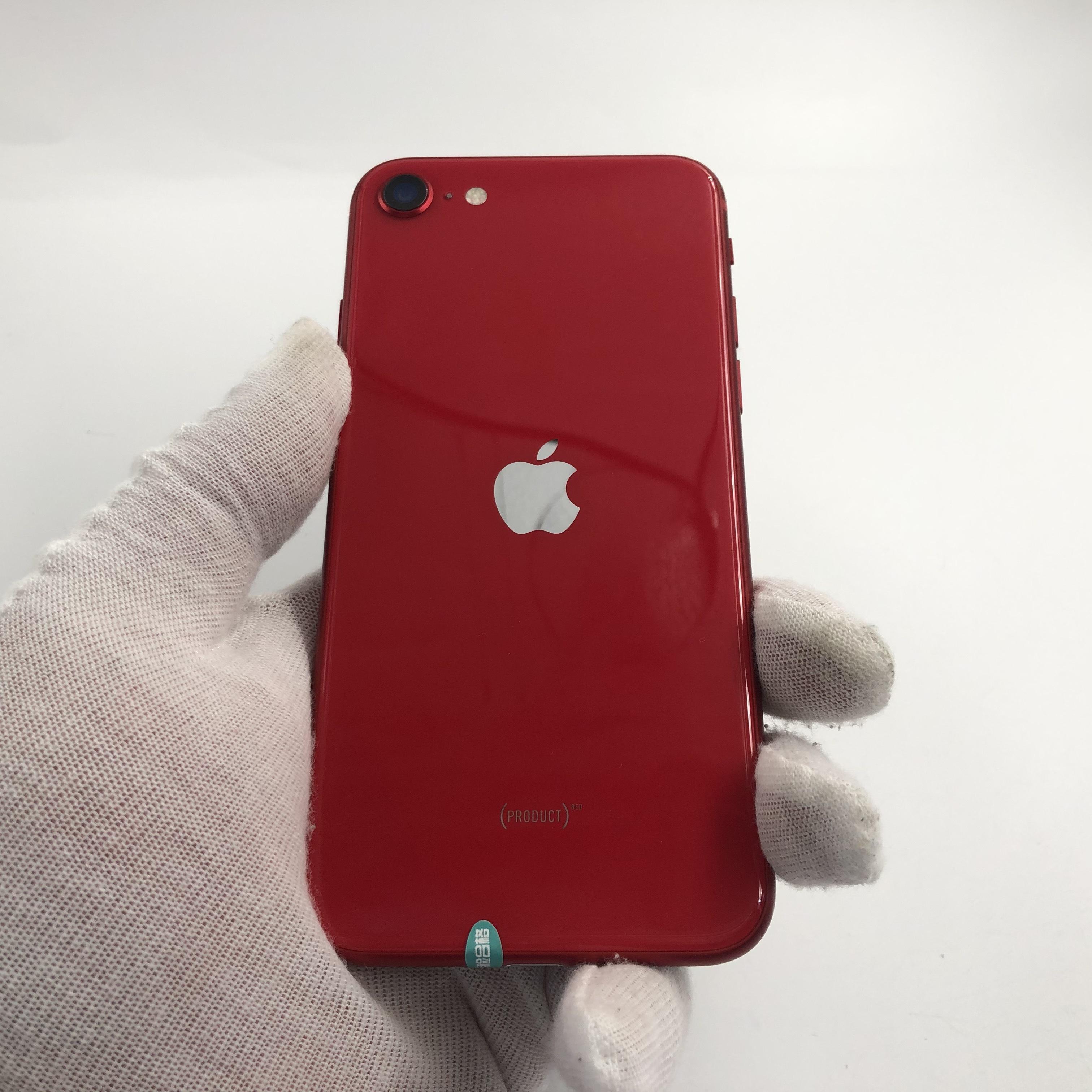 苹果【iPhone SE2】全网通 红色 64G 国行 99新