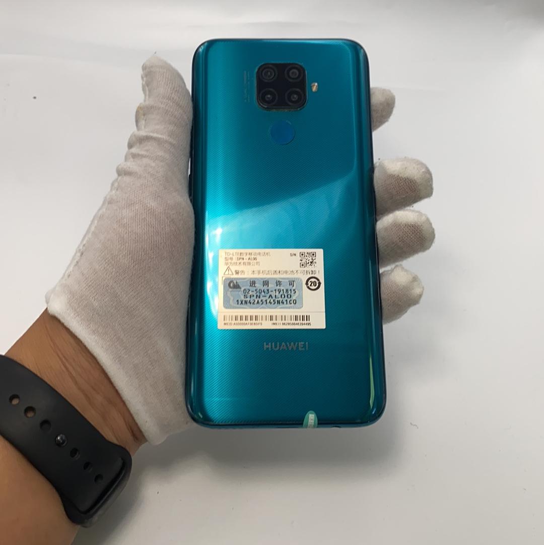 华为【Nova 5 Pro】4G全网通 蓝色 8G/128G 国行 9成新