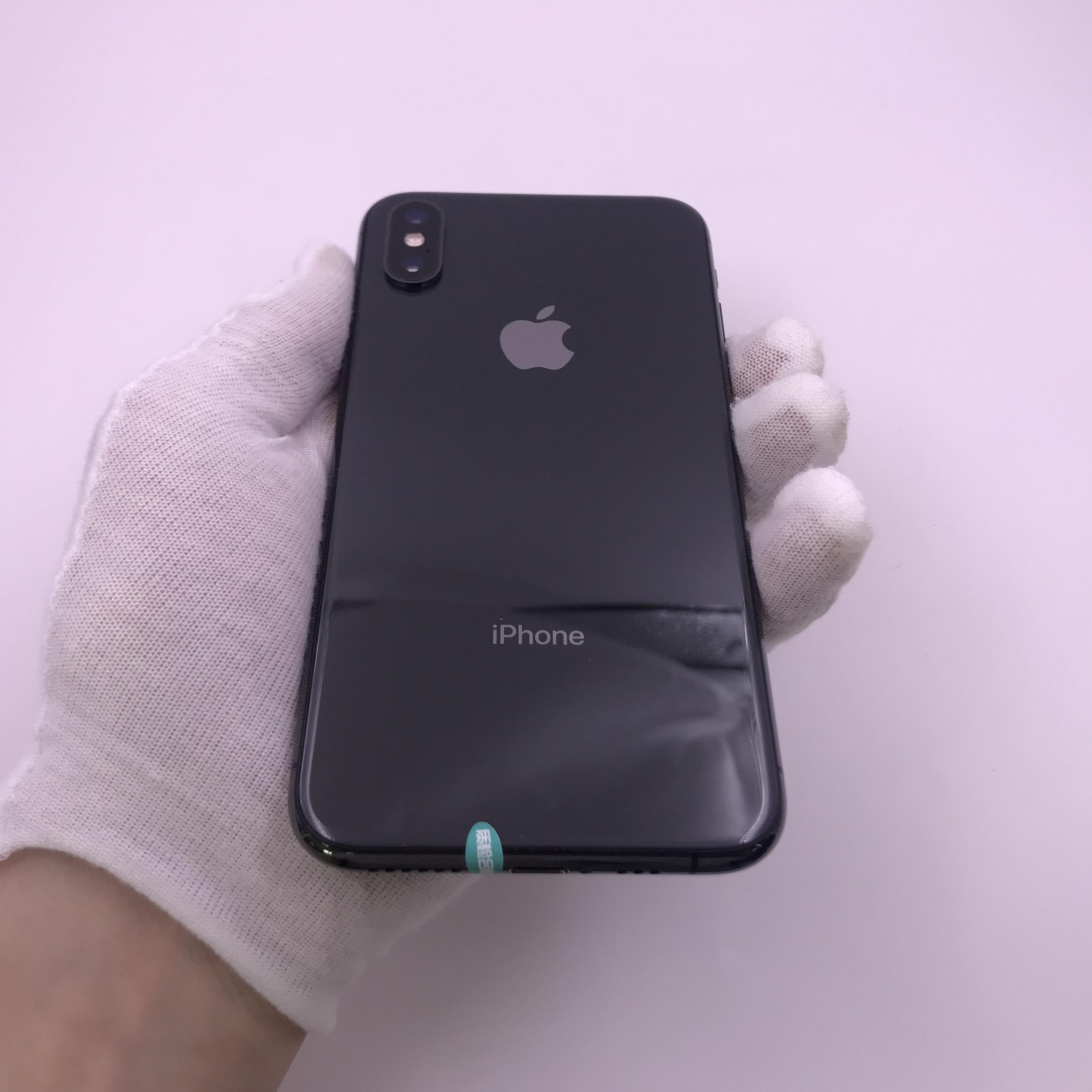 苹果【iPhone Xs】4G全网通 深空灰 256G 国行 99新