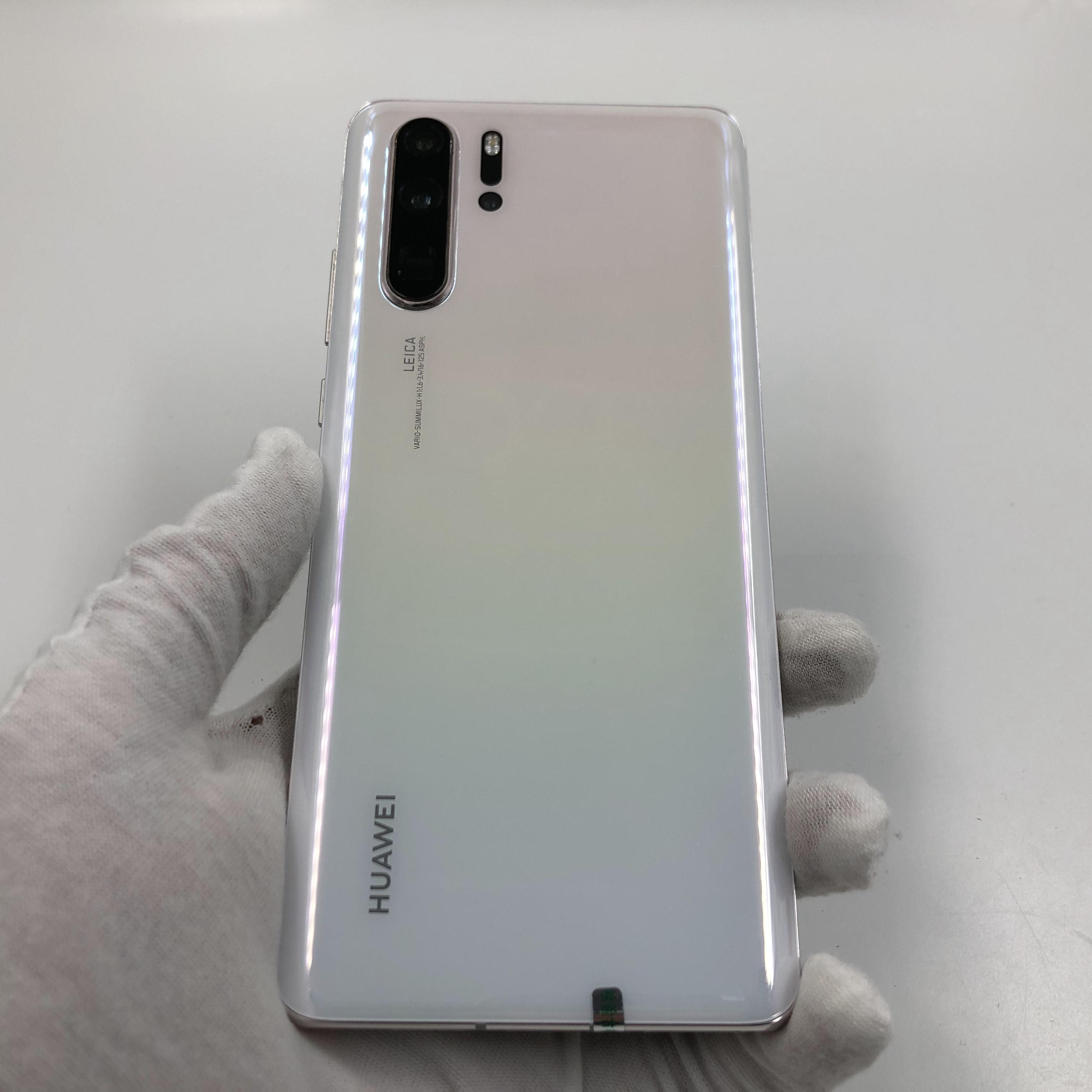 华为【P30 Pro】4G全网通 珠光贝母 8G/256G 国行 9成新 真机实拍
