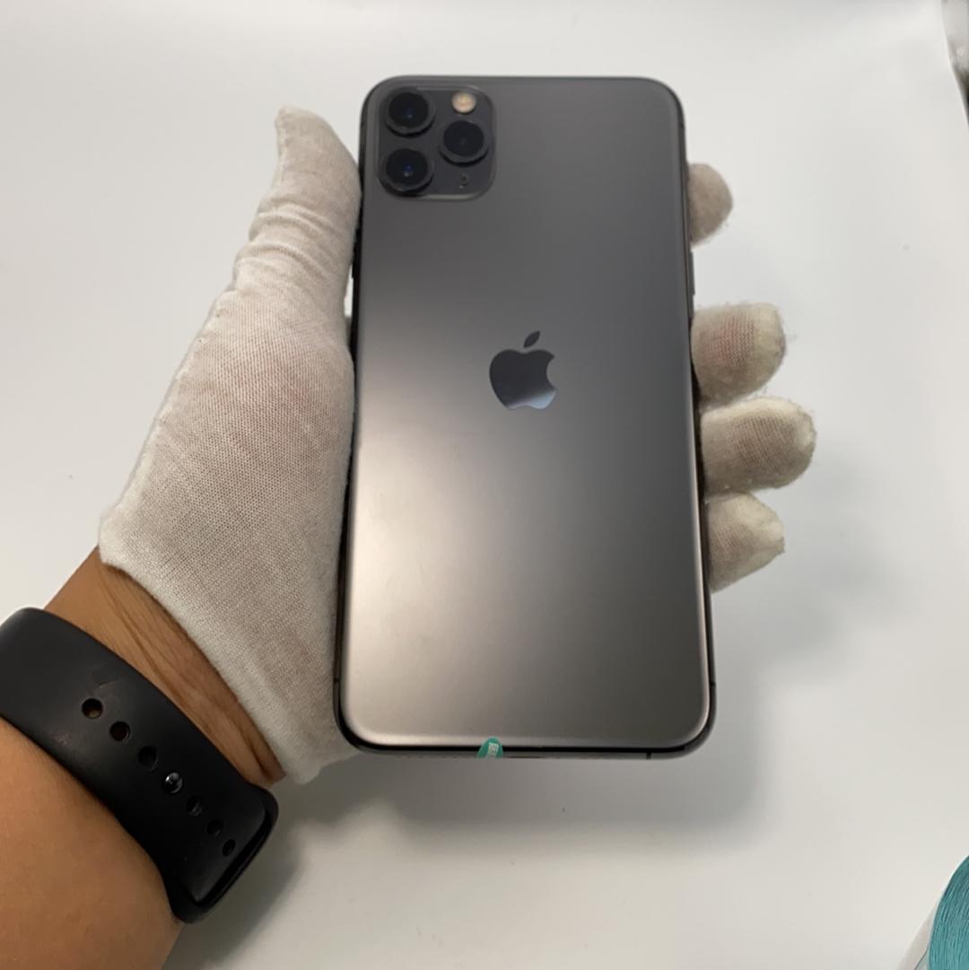苹果【iPhone 11 Pro Max】4G全网通 深空灰 256G 国行 8成新