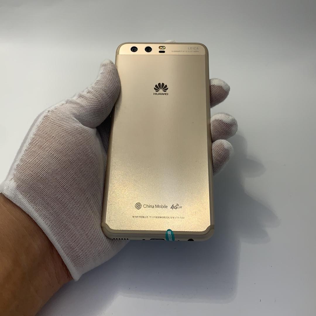 华为【P10】移动 4G/3G/2G 金色 4G/64G 国行 95新