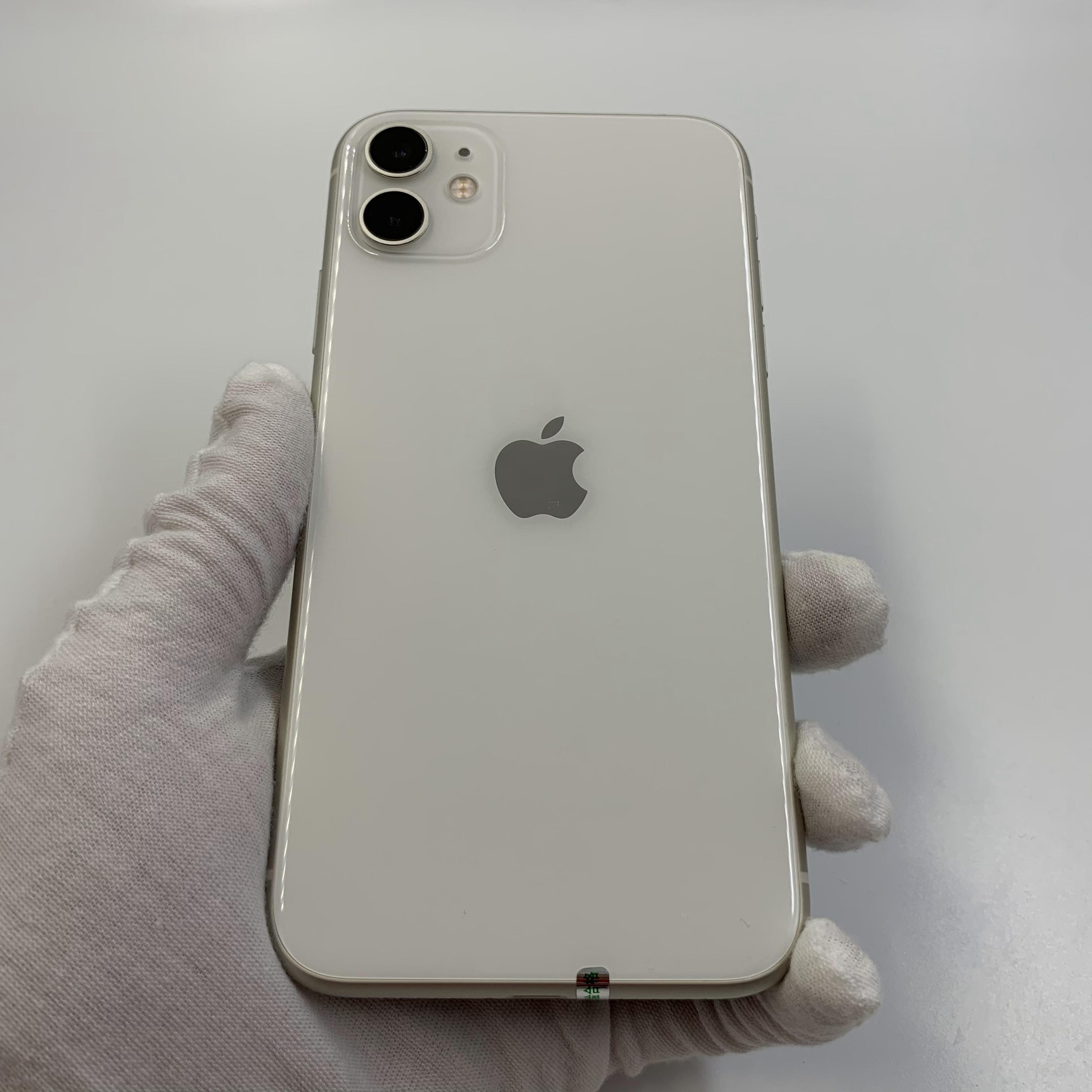 苹果【iPhone 11】4G全网通 白色 256G 国行 8成新 真机实拍