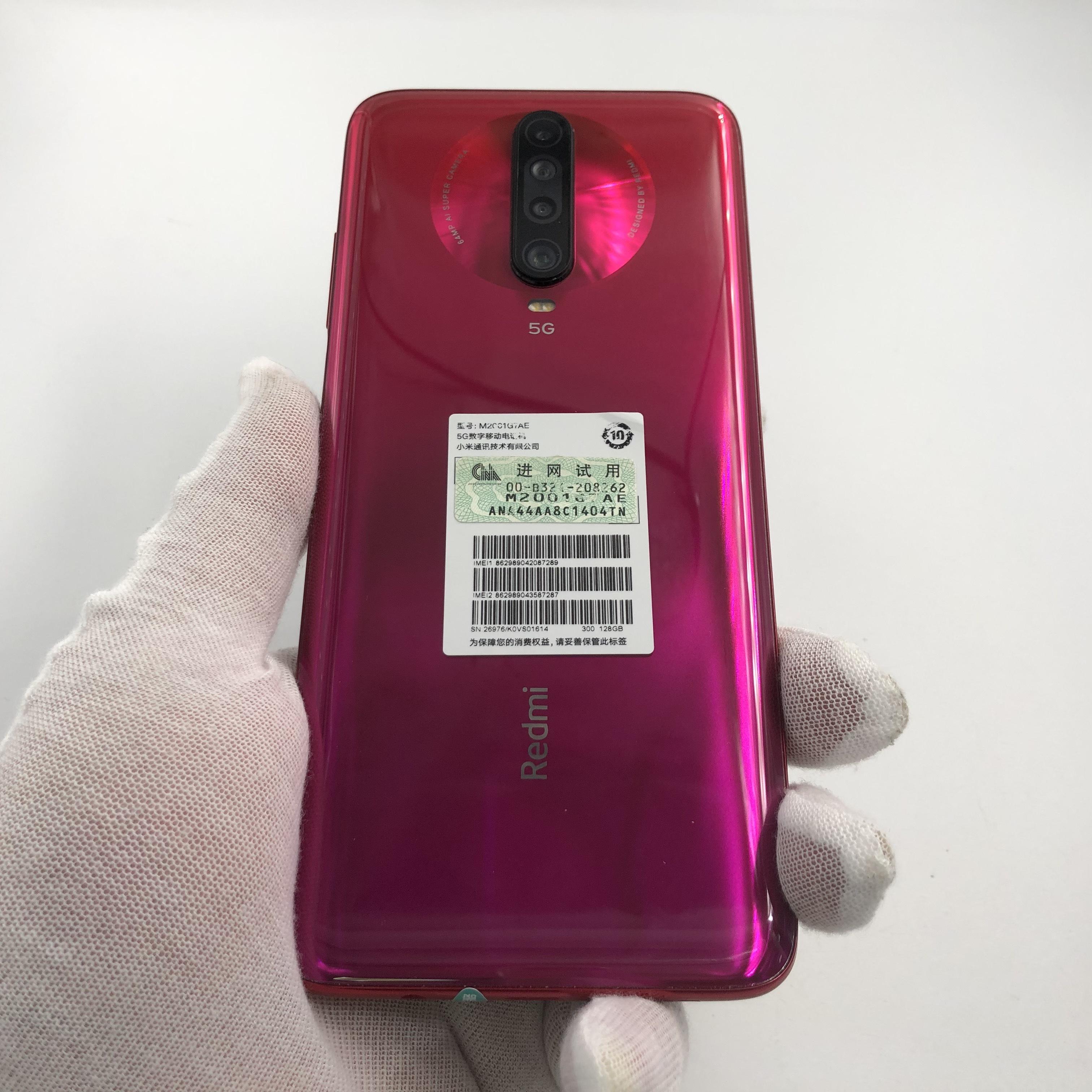 小米【Redmi K30 5G】5G全网通 花影惊鸿 6G/128G 国行 95新