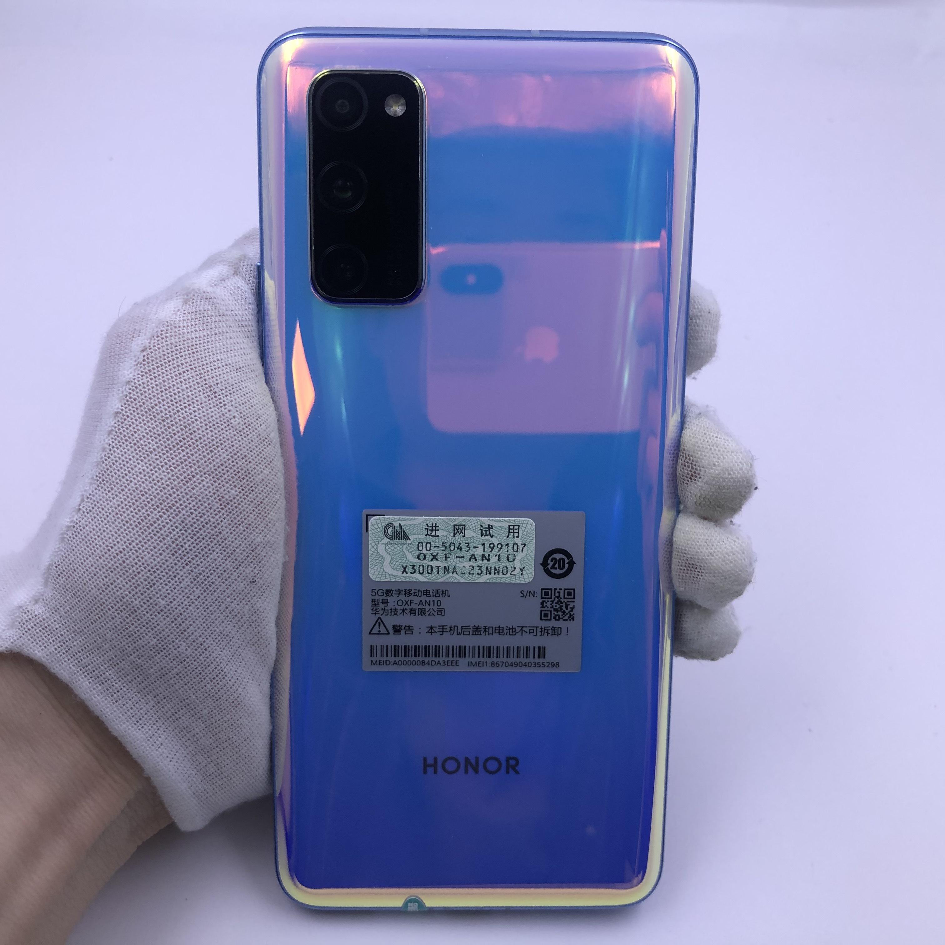 荣耀【荣耀 V30 Pro 5G】5G全网通 冰岛幻境 8G/256G 国行 9成新