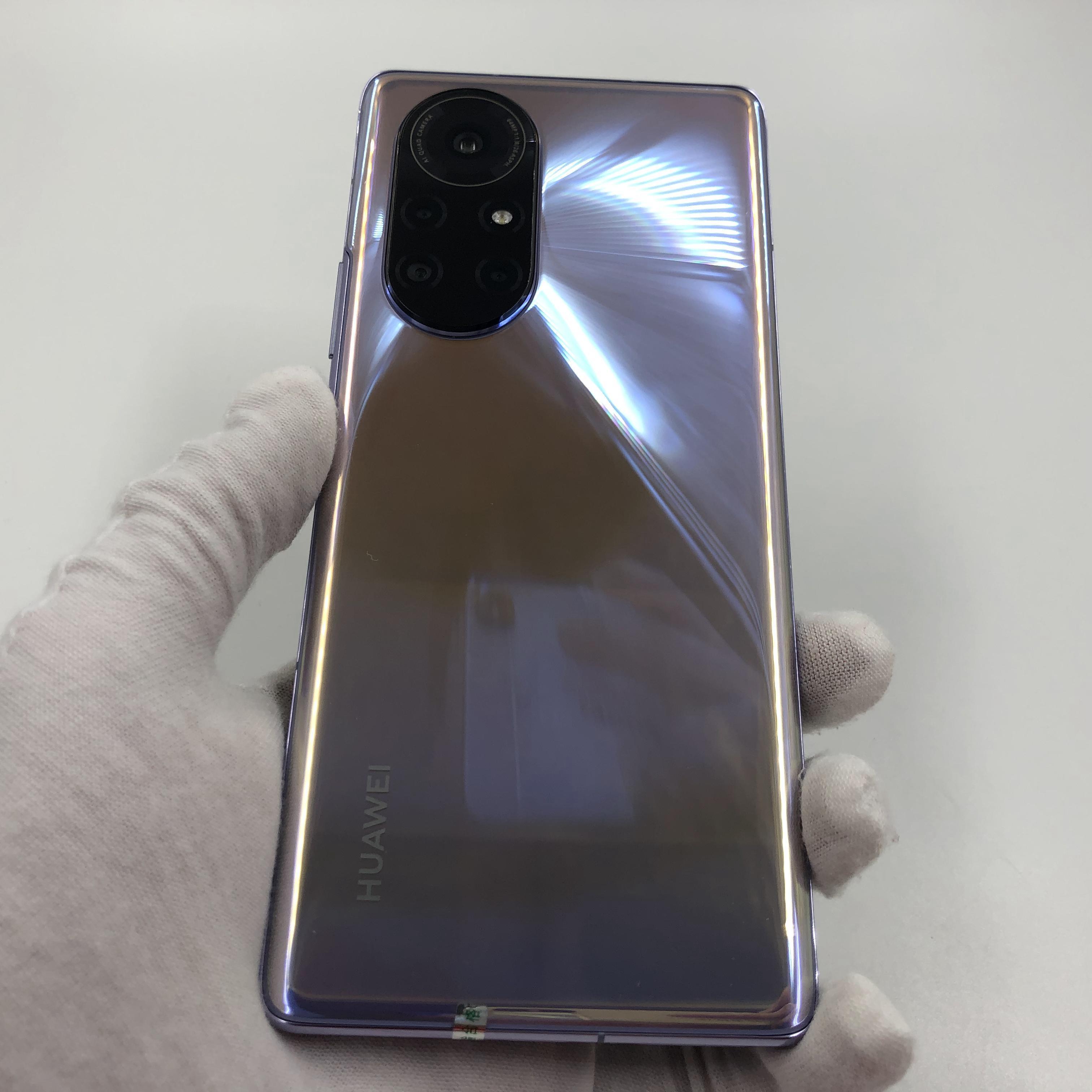 华为【Nova 8 Pro 5G】5G全网通 普罗旺斯 8G/128G 国行 99新 真机实拍官保2022-07-16