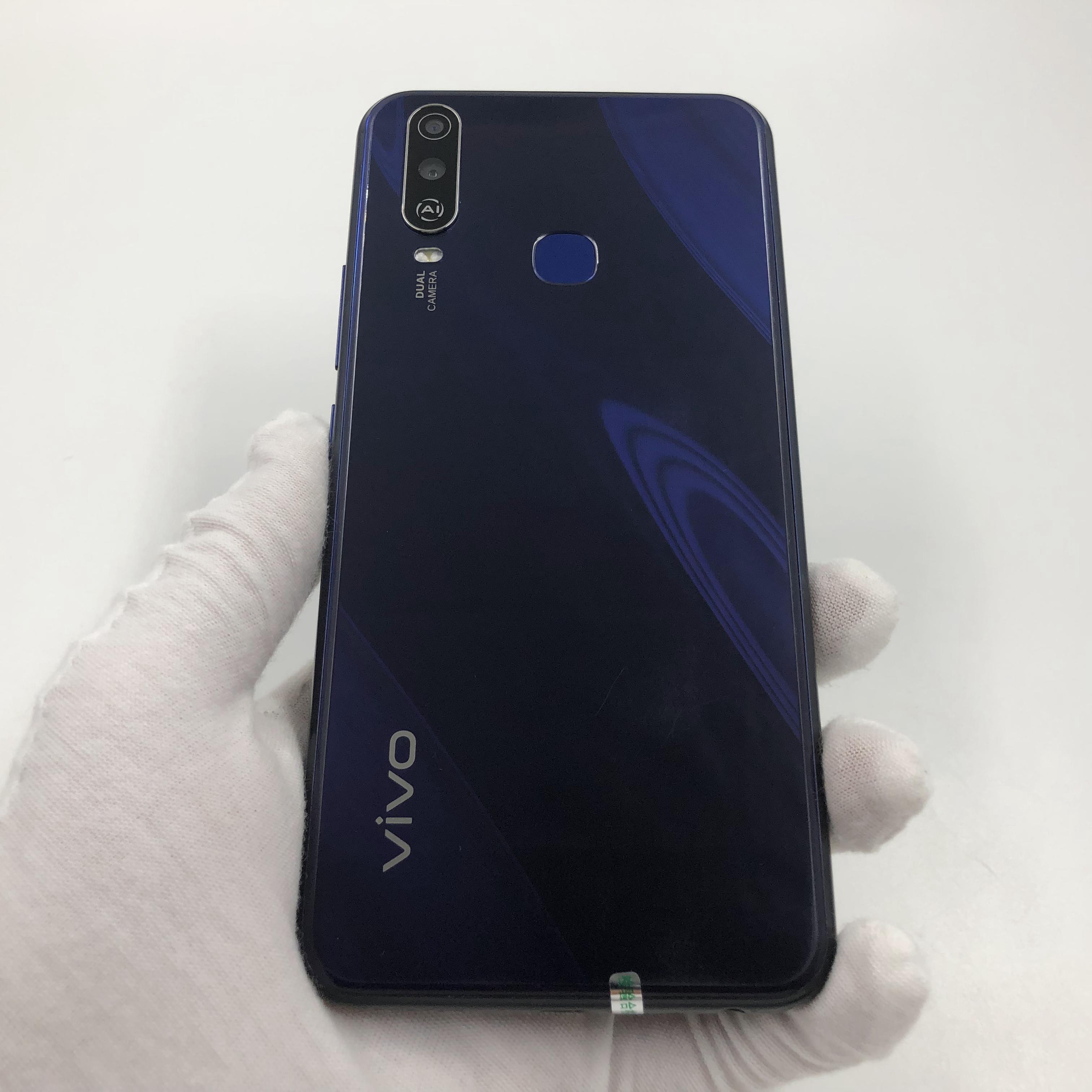 vivo【Y3s】4G全网通 暗夜蓝 4G/128G 国行 95新 真机实拍原包装盒+配件