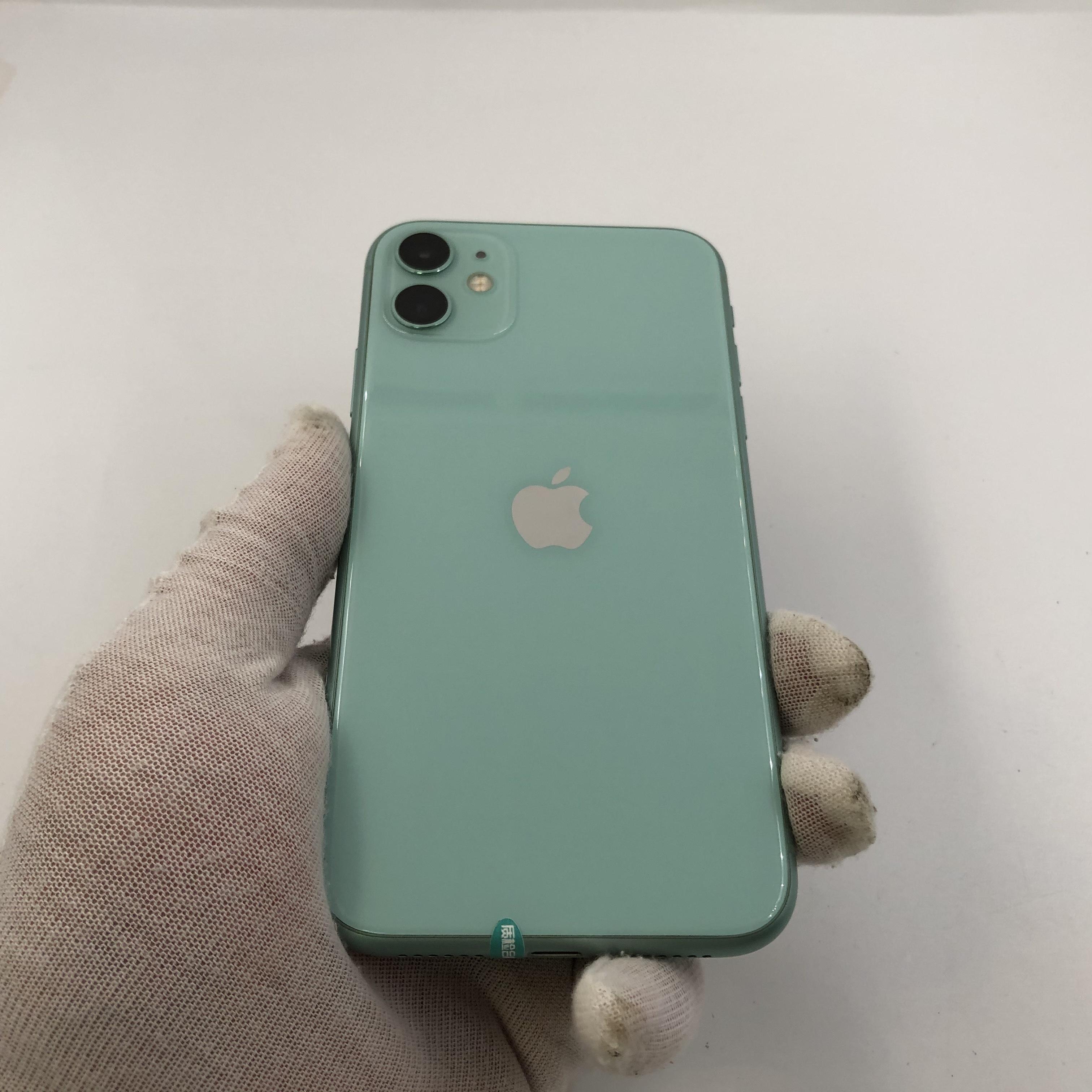 苹果【iPhone 11】4G全网通 绿色 64G 国行 8成新