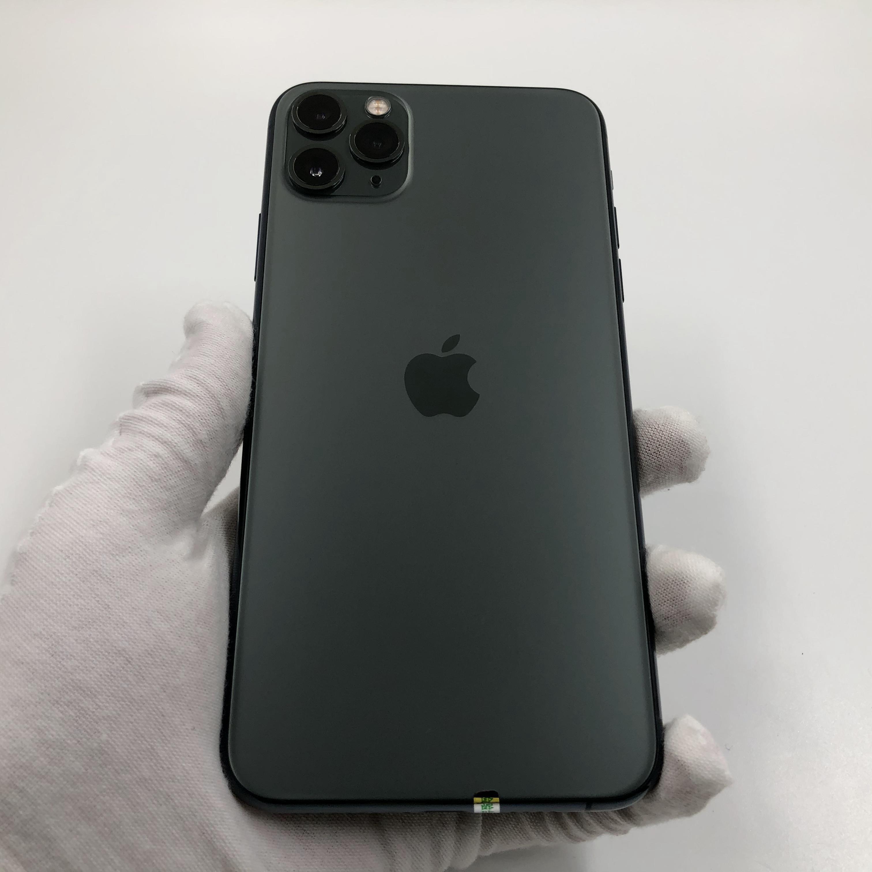 苹果【iPhone 11 Pro Max】4G全网通 暗夜绿色 256G 国行 8成新 真机实拍