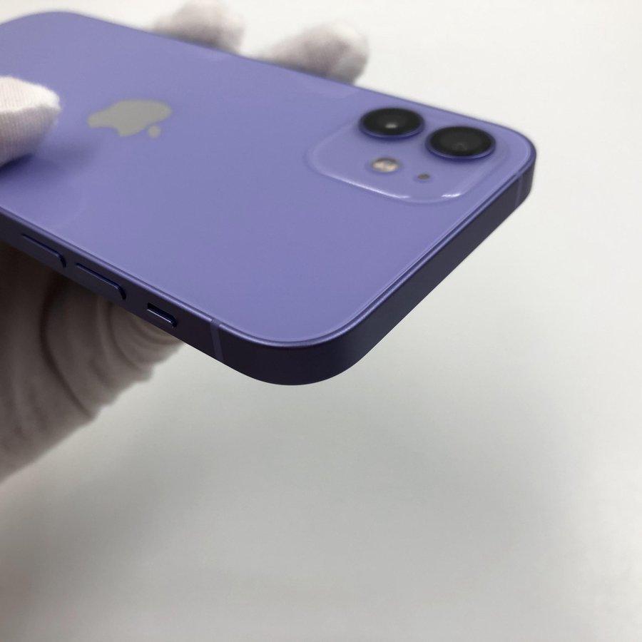 苹果【iPhone 12】5G全网通 紫色 64G 国行 95新