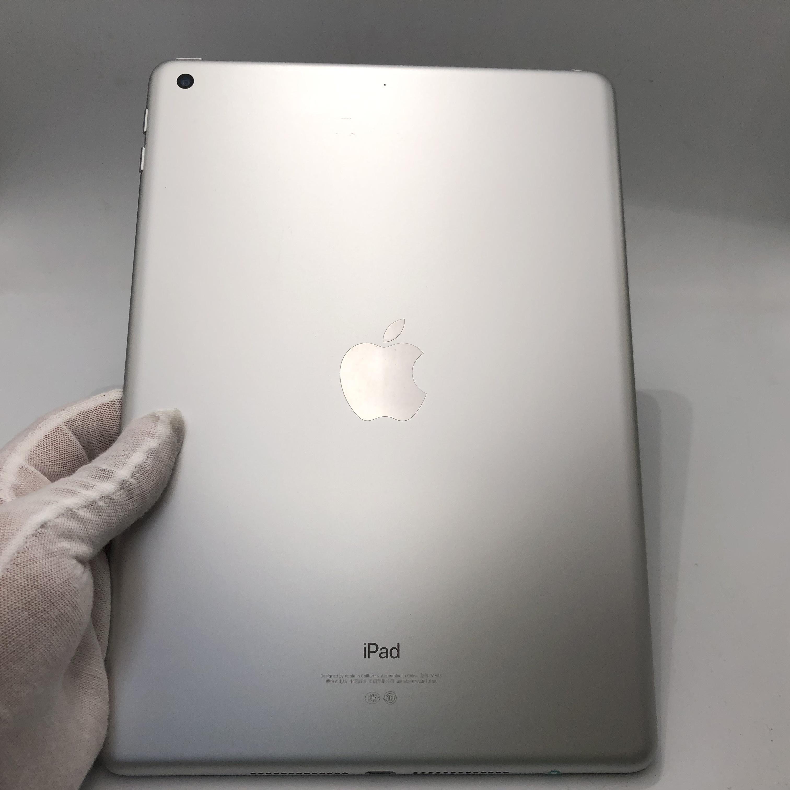 苹果【iPad  2018款 9.7英寸】WIFI版 银色 32G 国行 99新