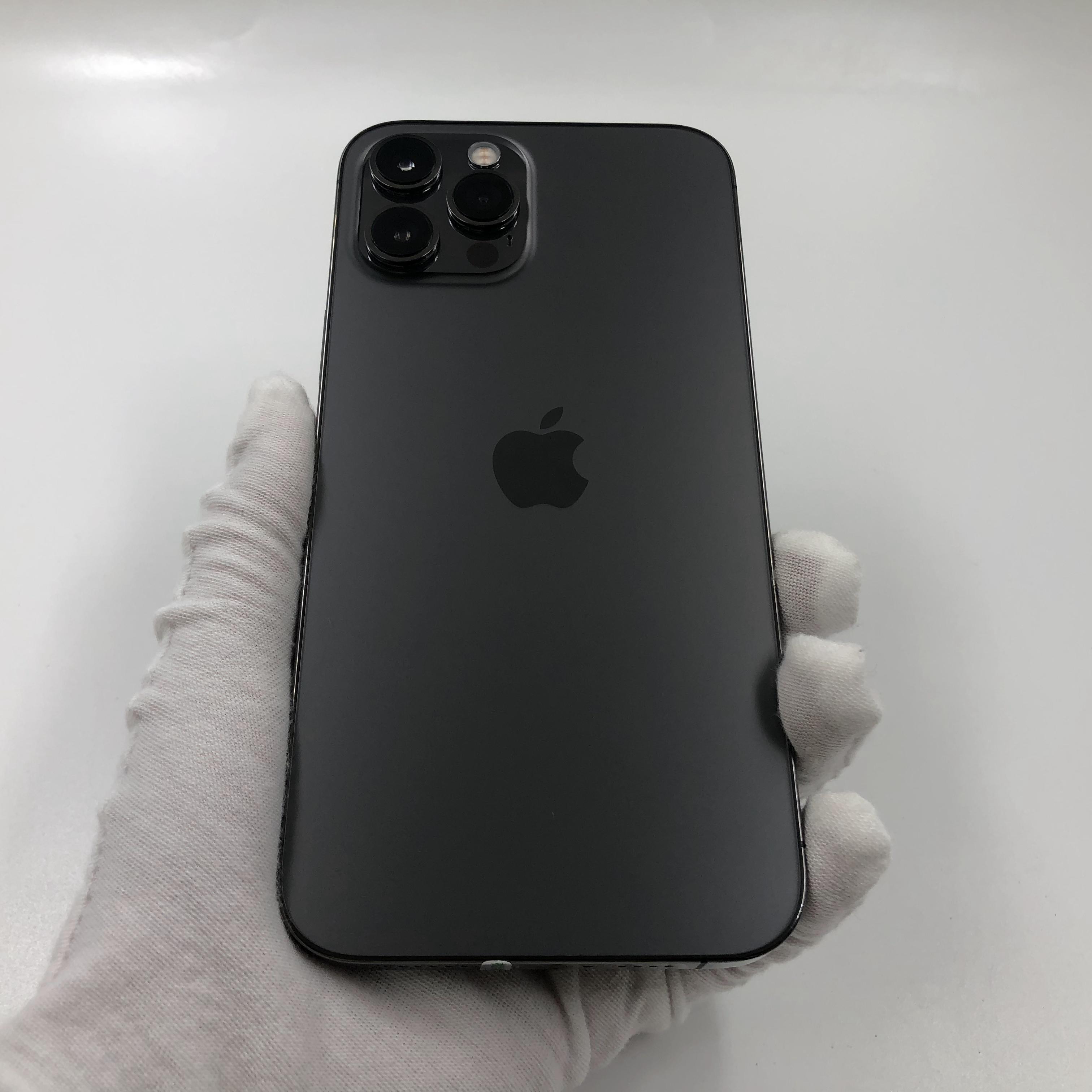 苹果【iPhone 12 Pro Max】5G全网通 石墨色 256G 国行 95新 真机实拍官保2021-12-10