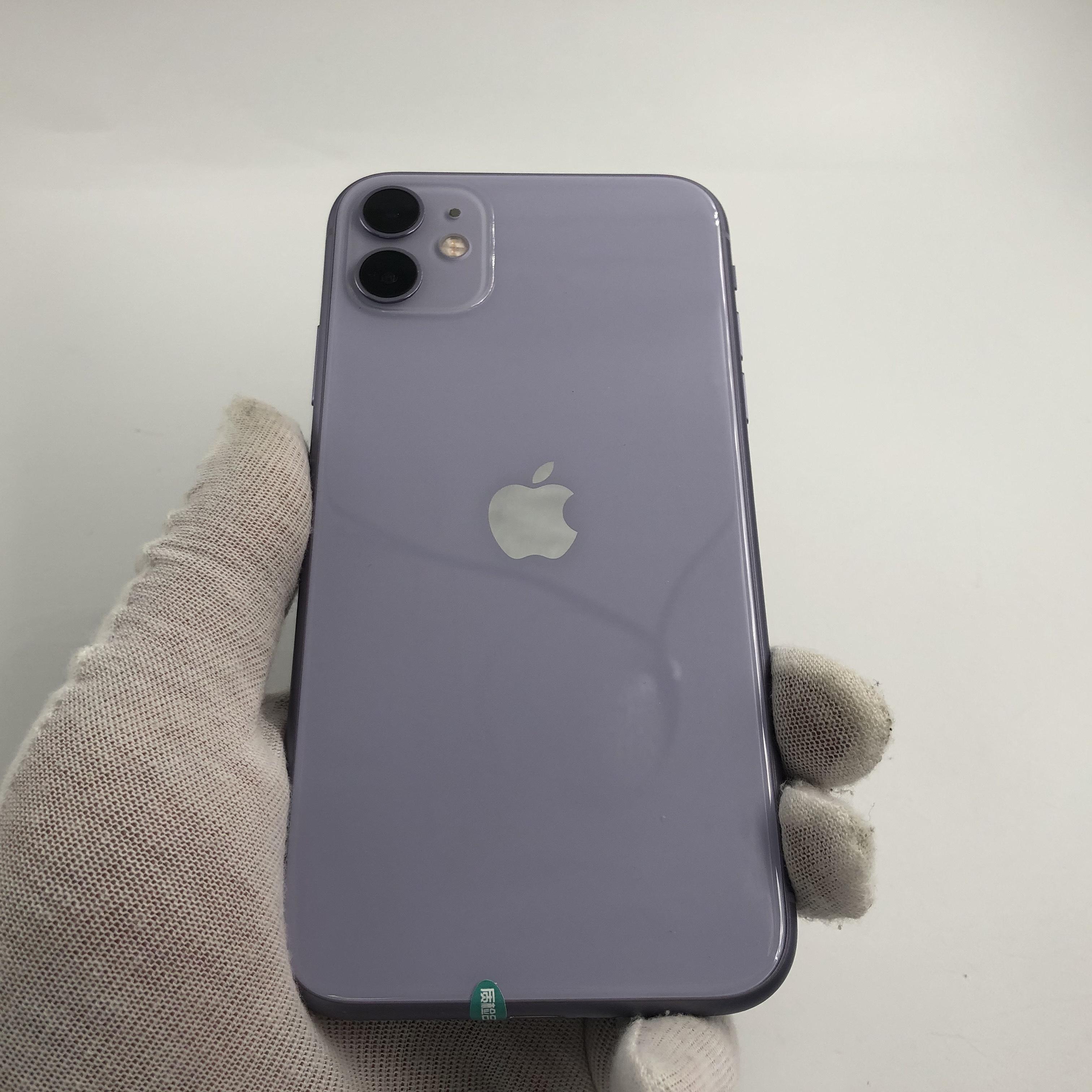 苹果【iPhone 11】4G全网通 紫色 64G 国行 8成新