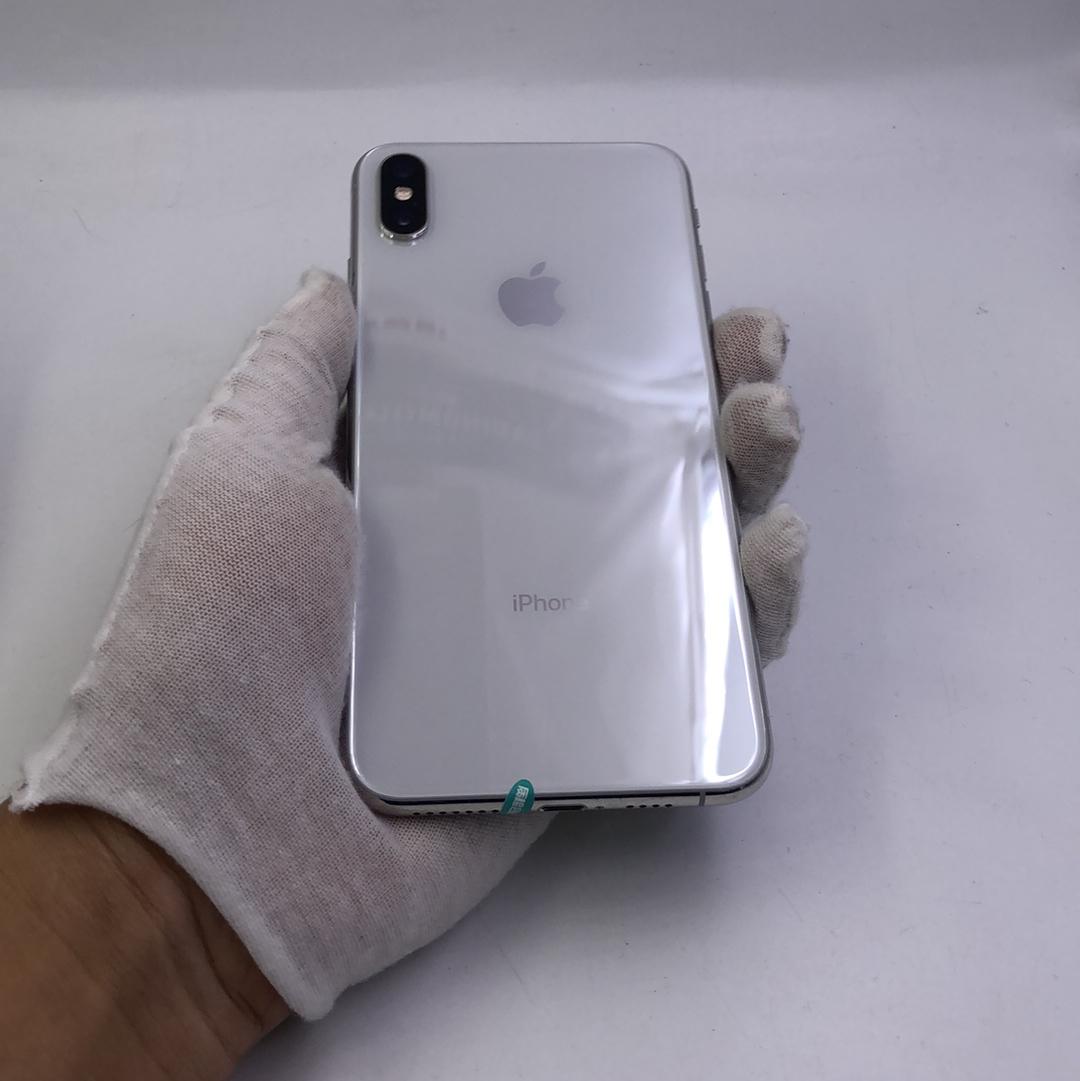 苹果【iPhone Xs Max】4G全网通 银色 256G 国行 8成新