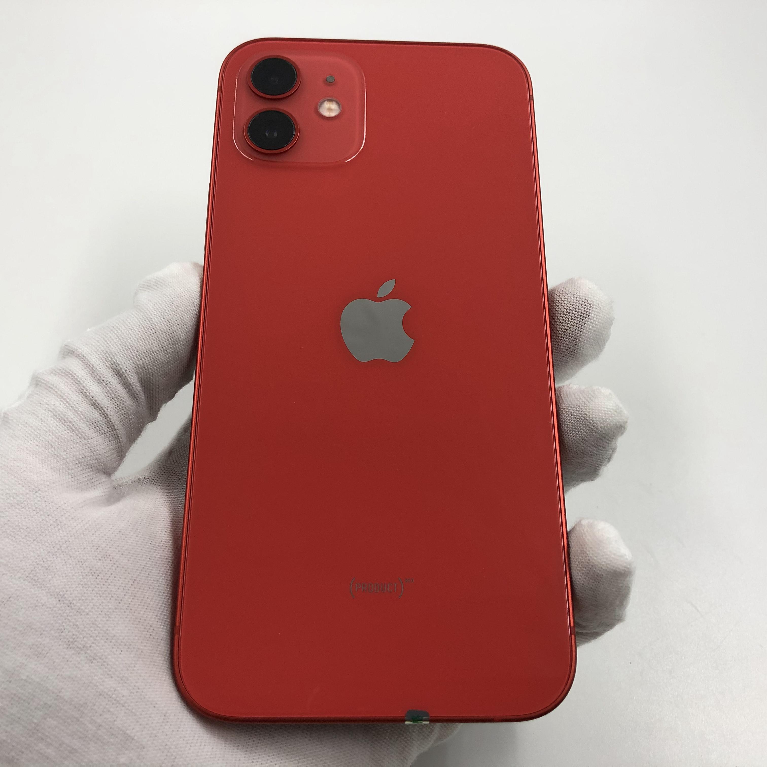 苹果【iPhone 12】5G全网通 红色 64G 国行 95新 真机实拍官保2022-05-29