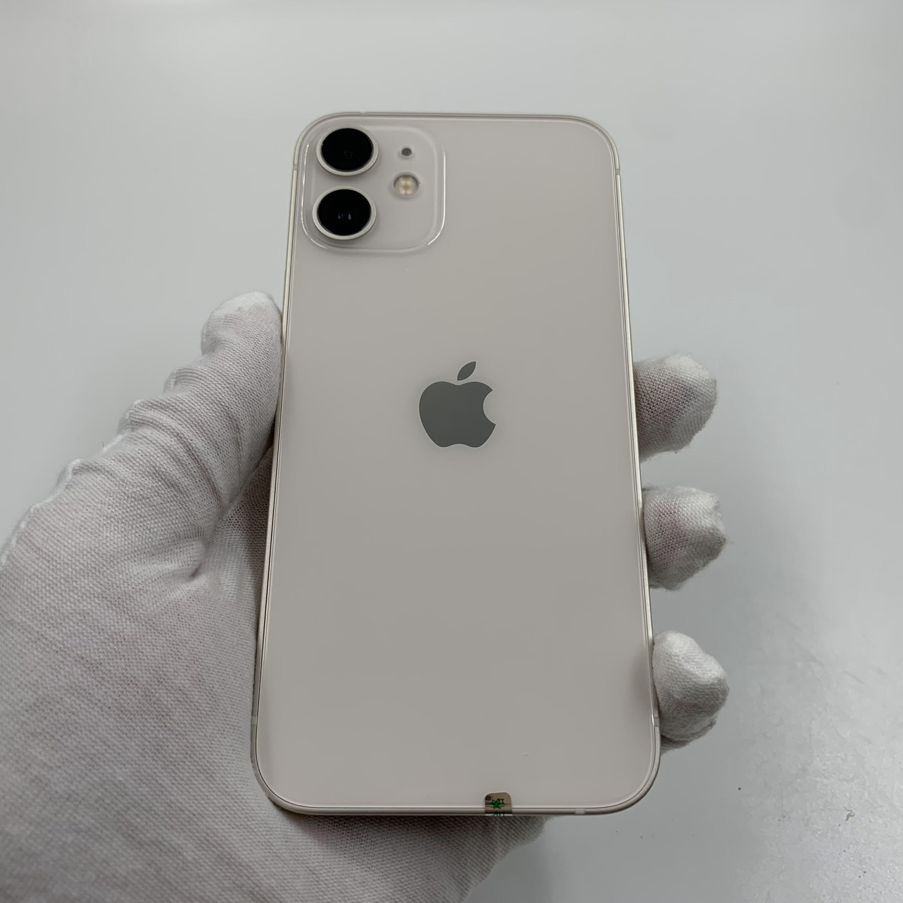 苹果【iPhone 12 mini】5G全网通 白色 256G 国行 95新 真机实拍官保2022-04-16
