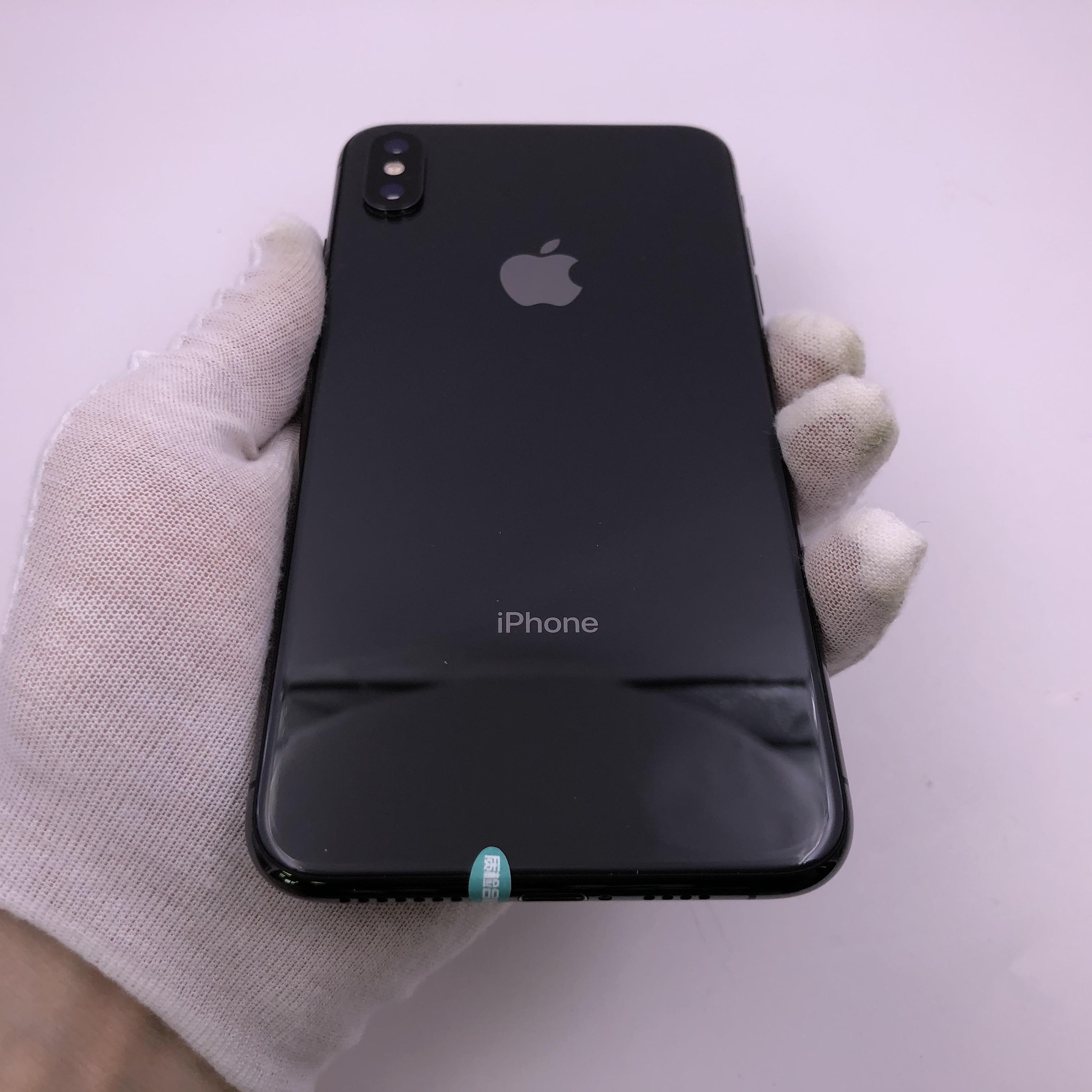苹果【iPhone Xs Max】4G全网通 深空灰 64G 国行 95新
