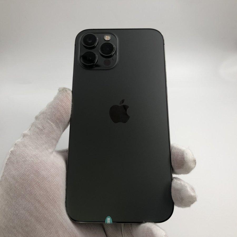 苹果【iPhone 12 Pro Max】5G全网通 石墨色 128G 国行 99新